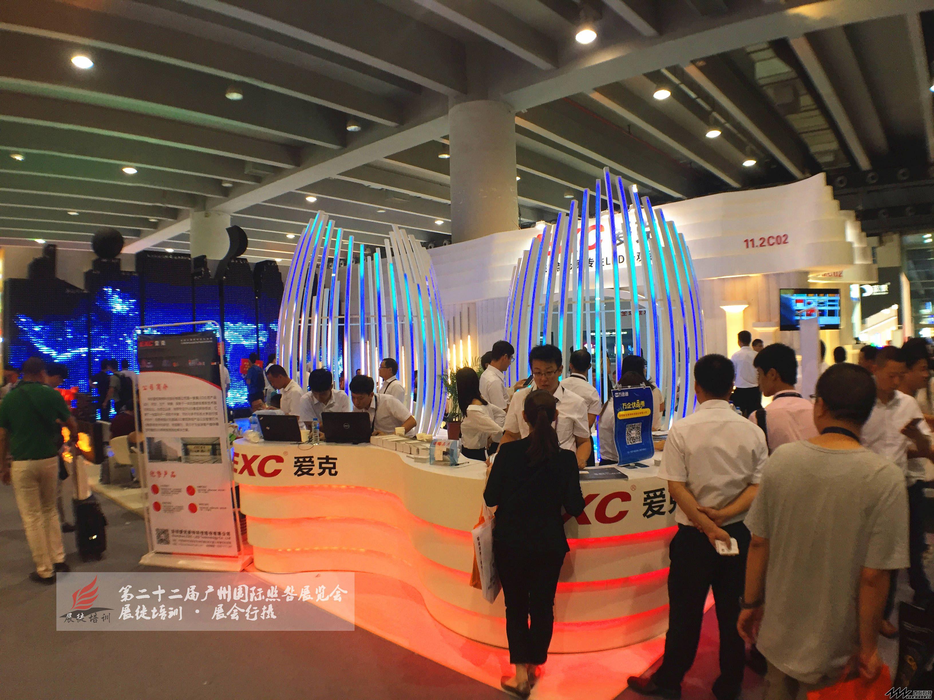 第二十二届广州国际照明展览会-展徒培训·展会行摄 (2).jpg