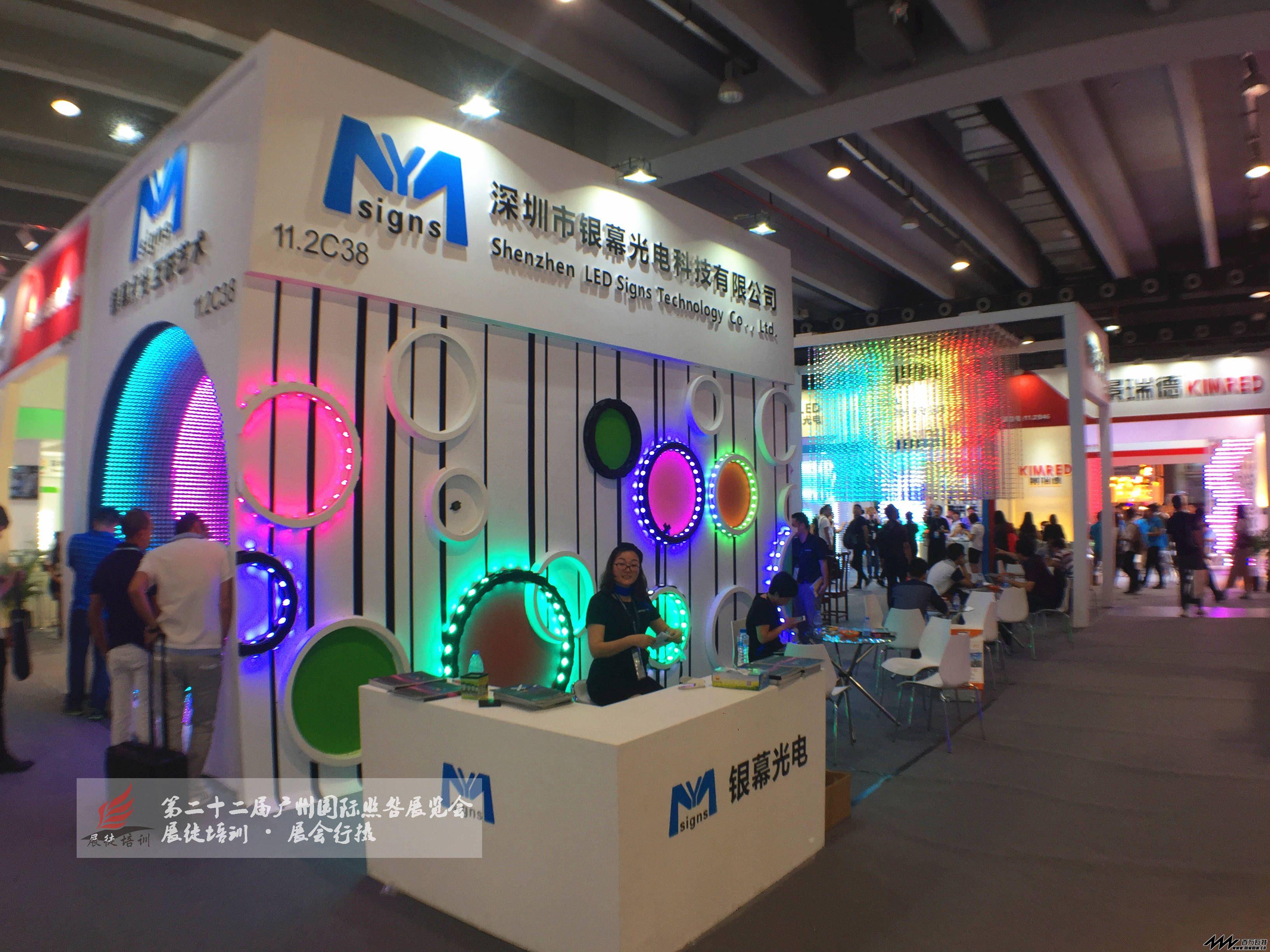 第二十二届广州国际照明展览会-展徒培训·展会行摄 (12).jpg