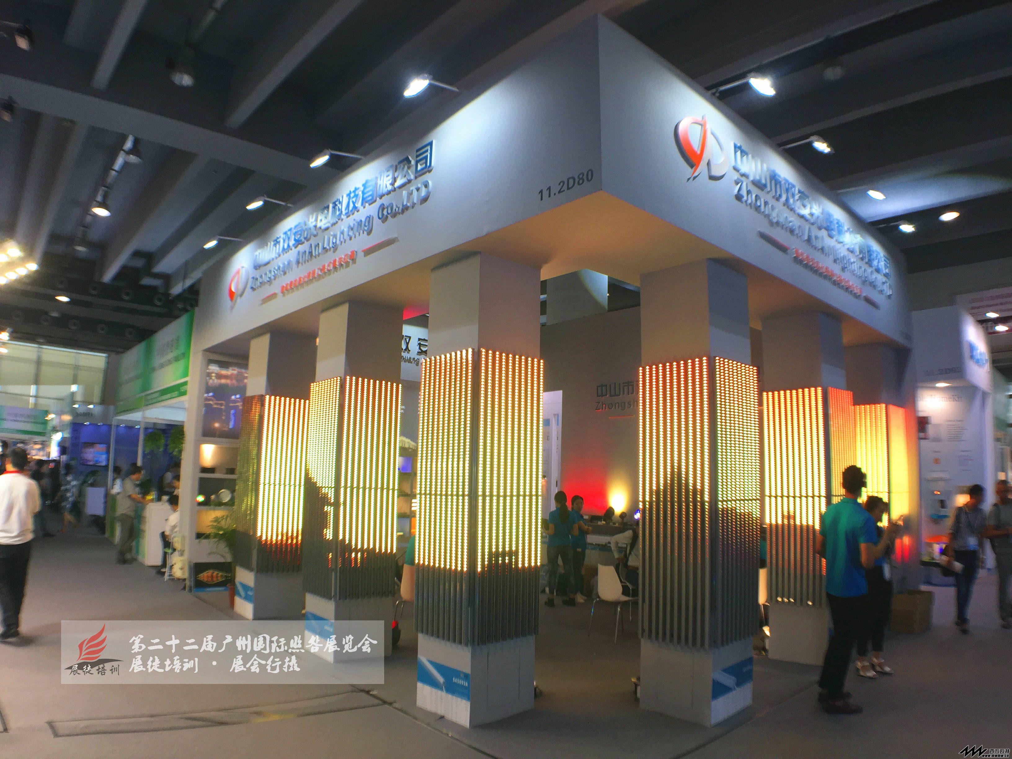 第二十二届广州国际照明展览会-展徒培训·展会行摄 (16).jpg
