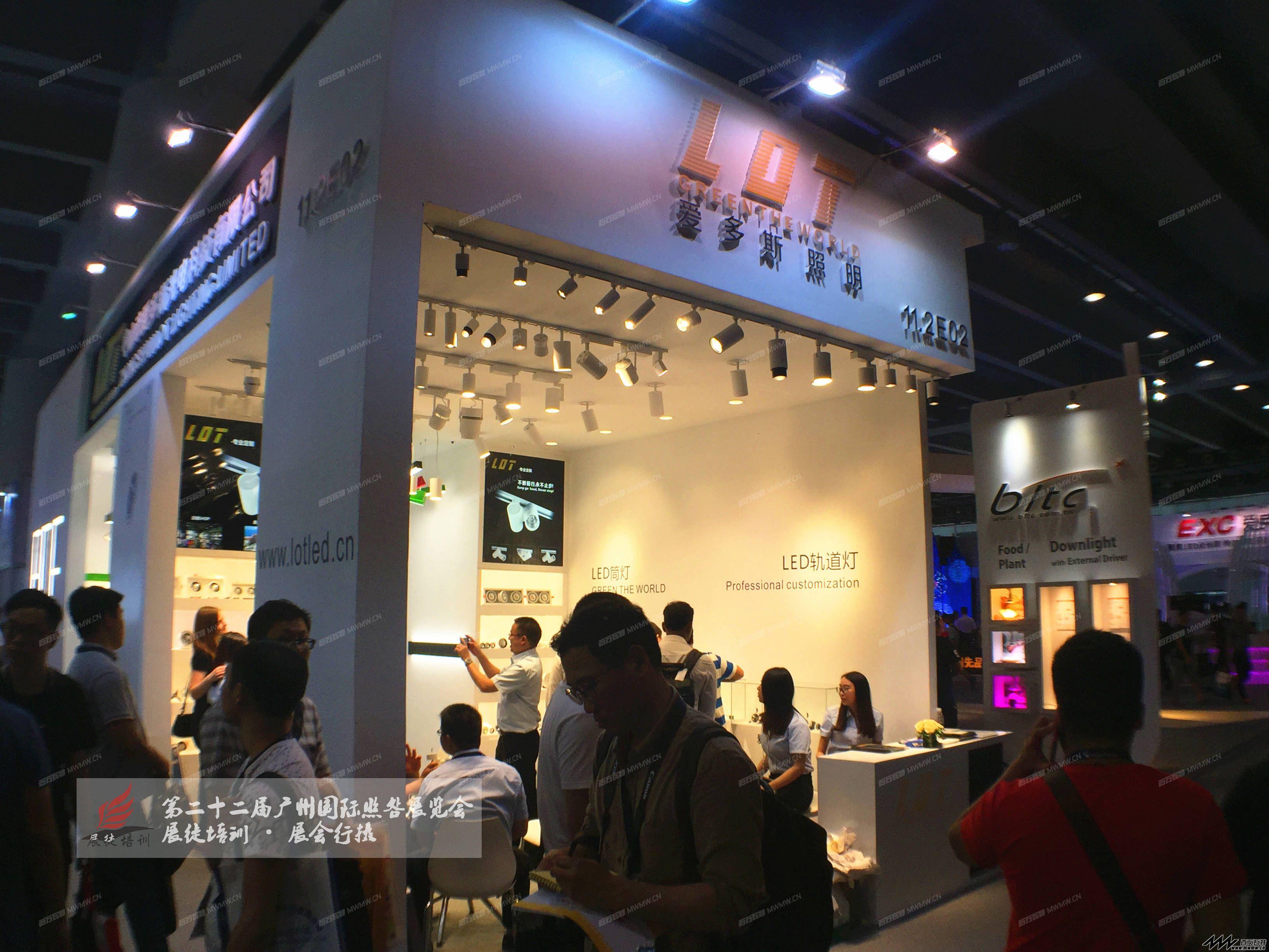 第二十二届广州国际照明展览会-展徒培训·展会行摄 (24).jpg