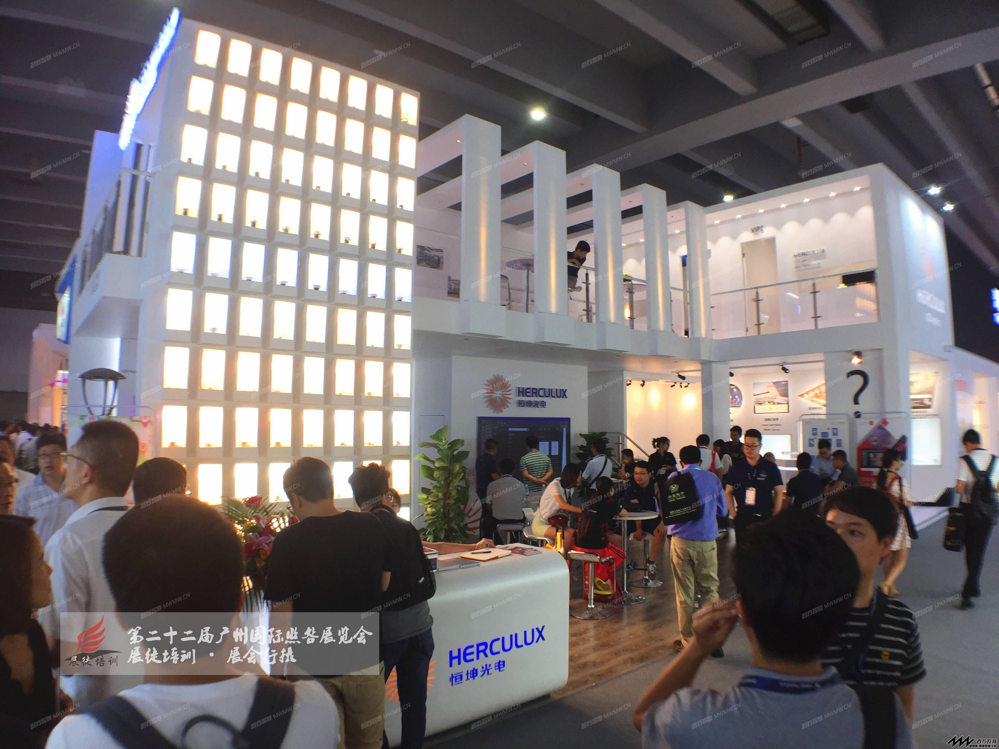 第二十二届广州国际照明展览会-展徒培训·展会行摄 (41).jpg