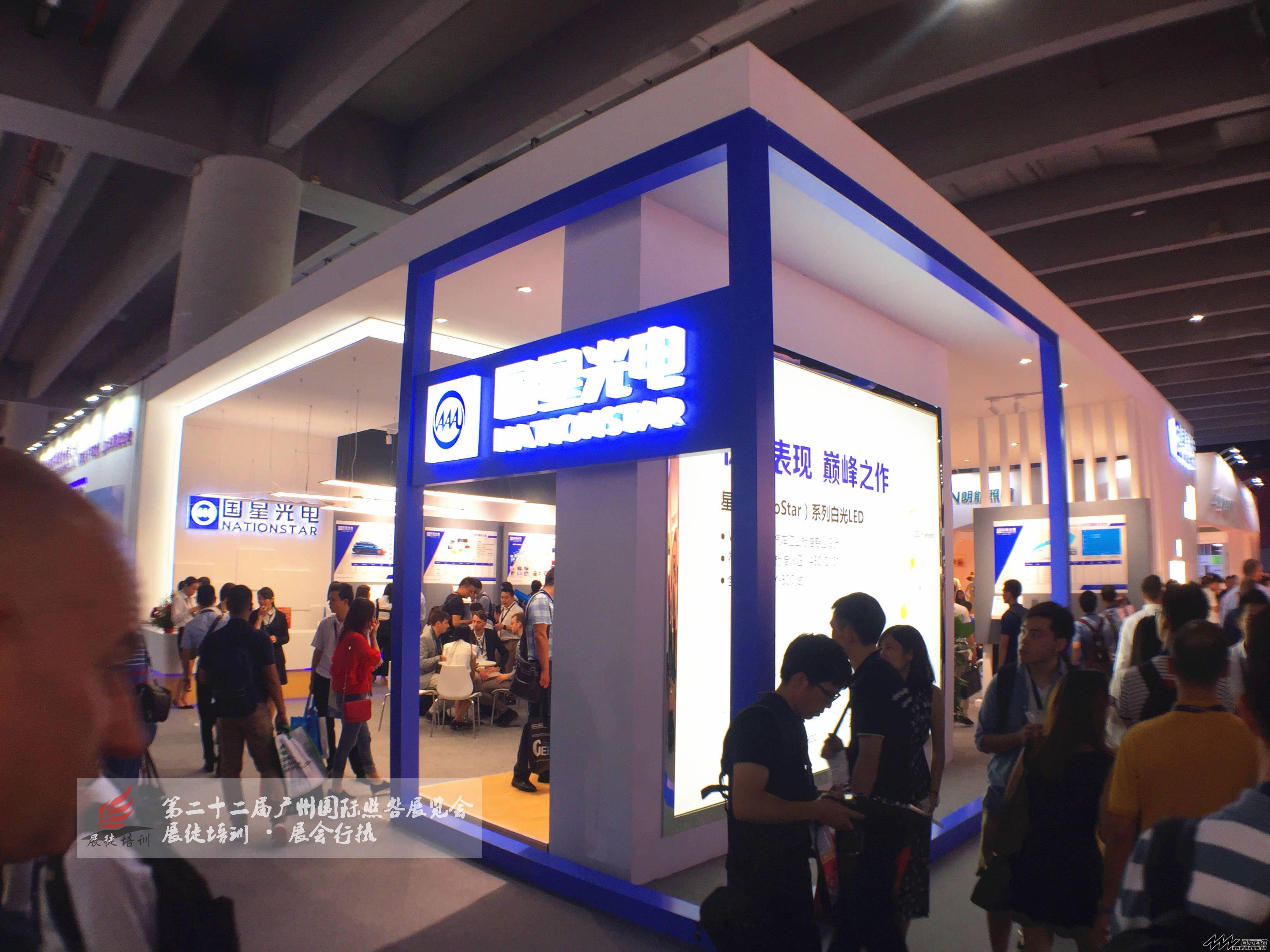 第二十二届广州国际照明展览会-展徒培训·展会行摄 (45).jpg