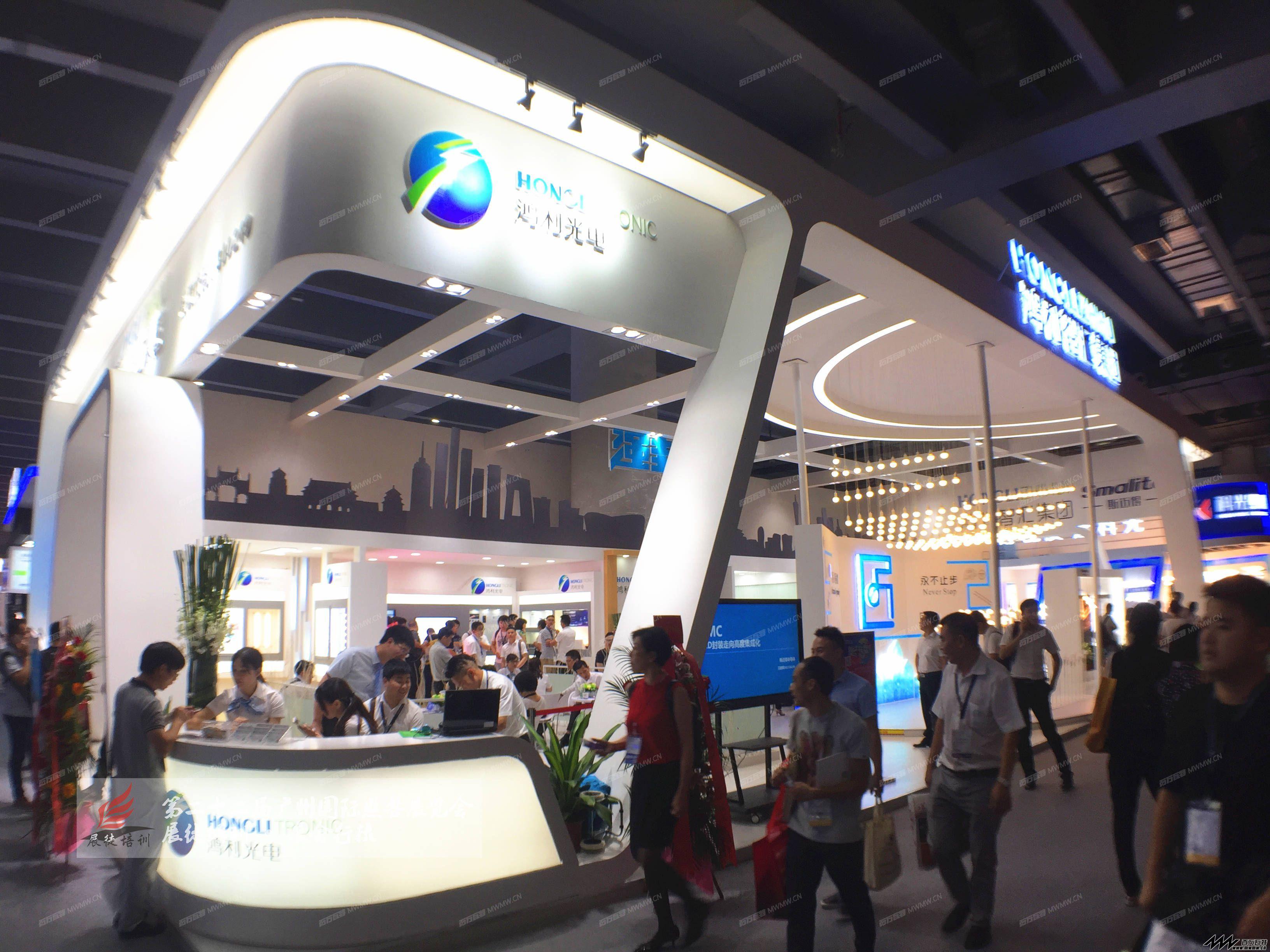 第二十二届广州国际照明展览会-展徒培训·展会行摄 (60).jpg