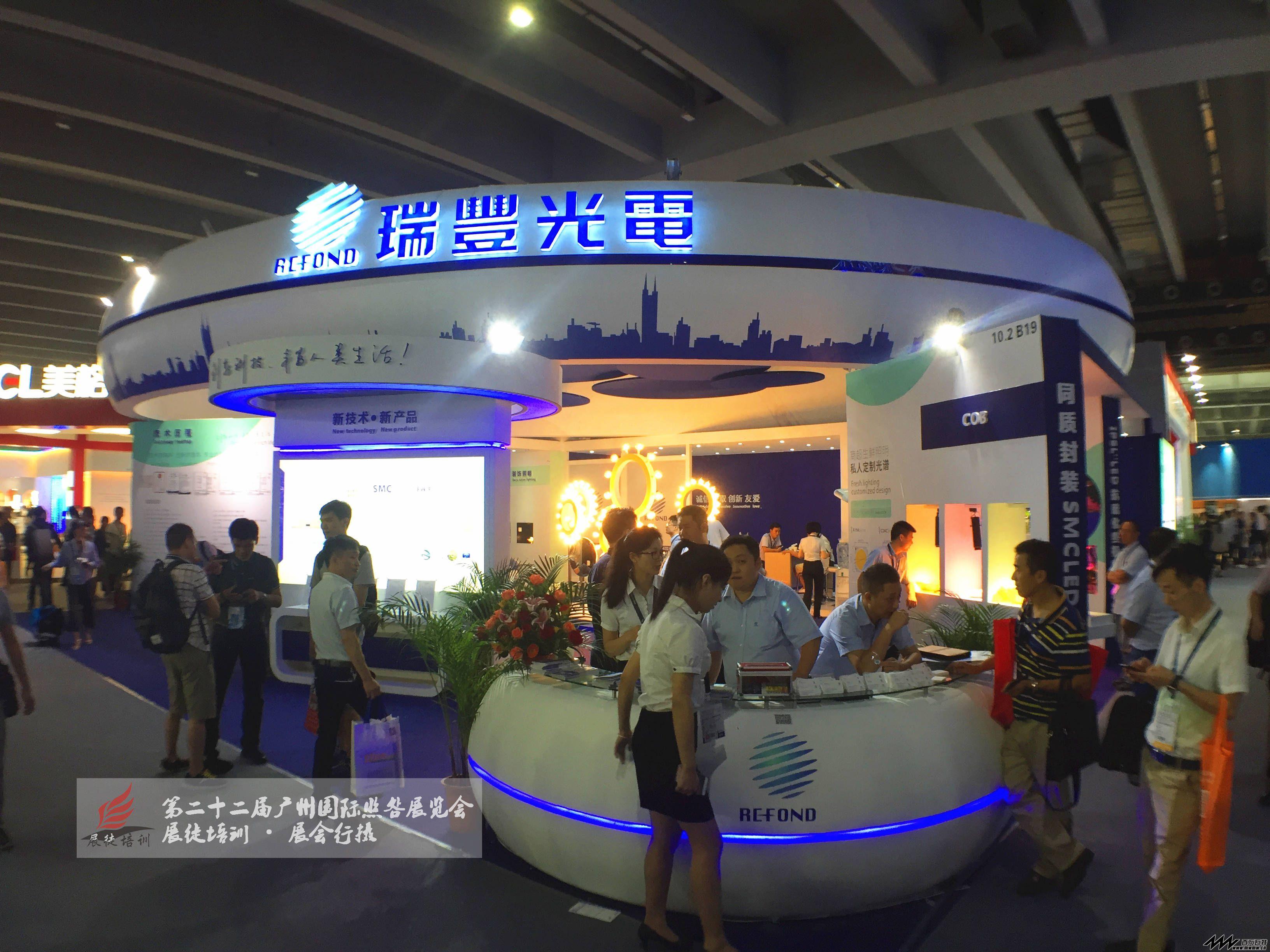 第二十二届广州国际照明展览会-展徒培训·展会行摄 (69).jpg