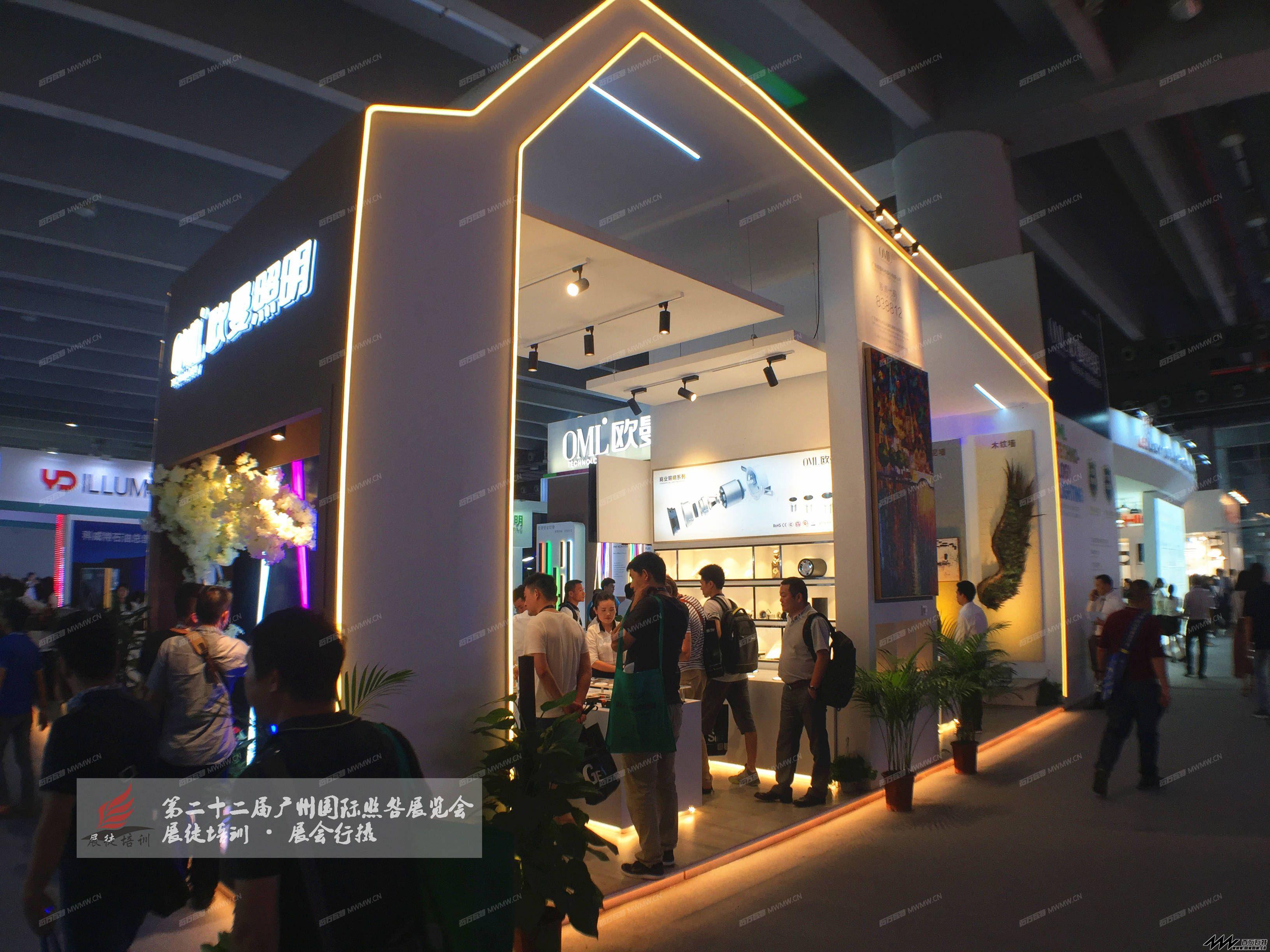 第二十二届广州国际照明展览会-展徒培训·展会行摄 (95).jpg