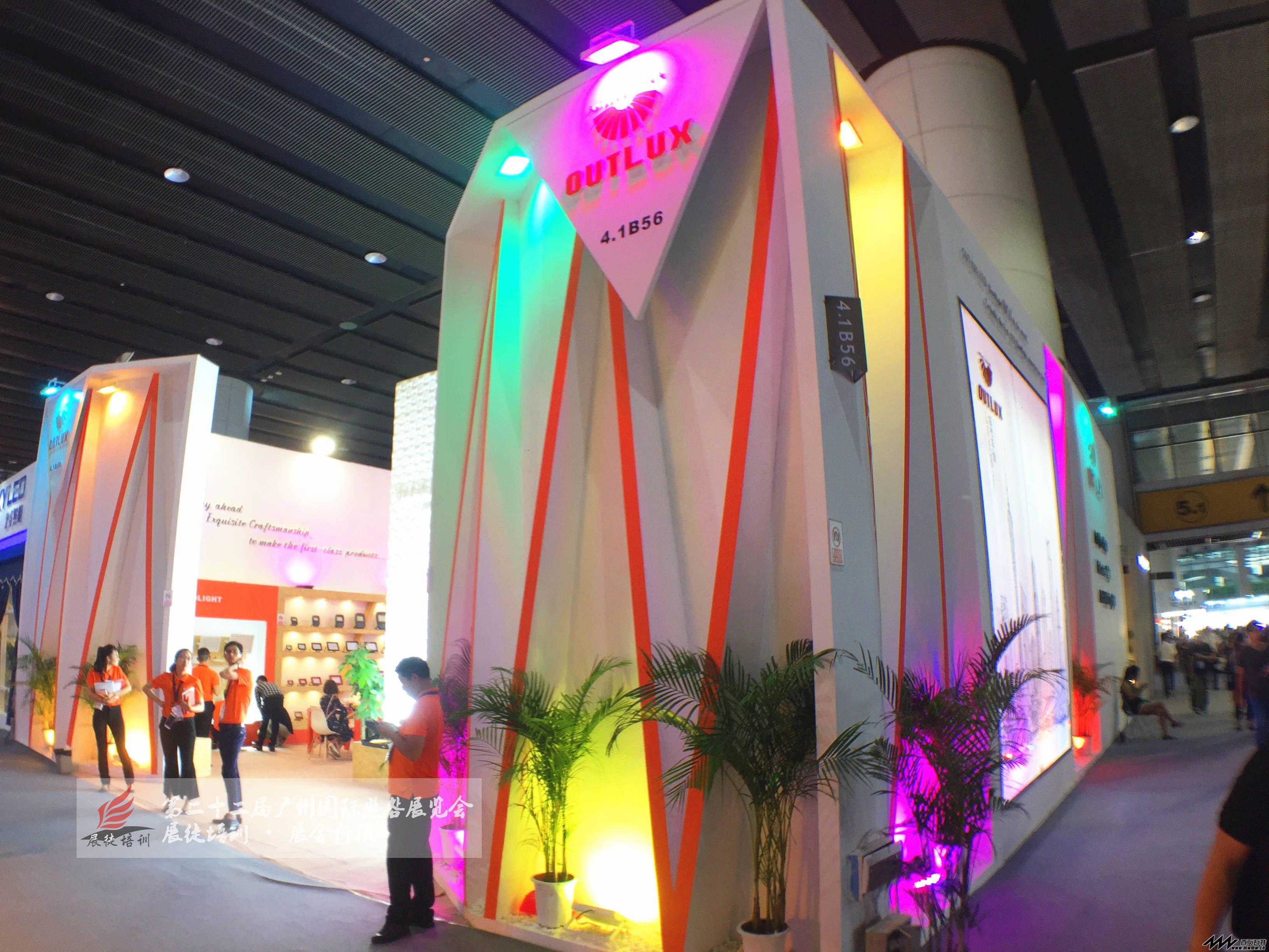 第二十二届广州国际照明展览会-展徒培训·展会行摄 (165).jpg