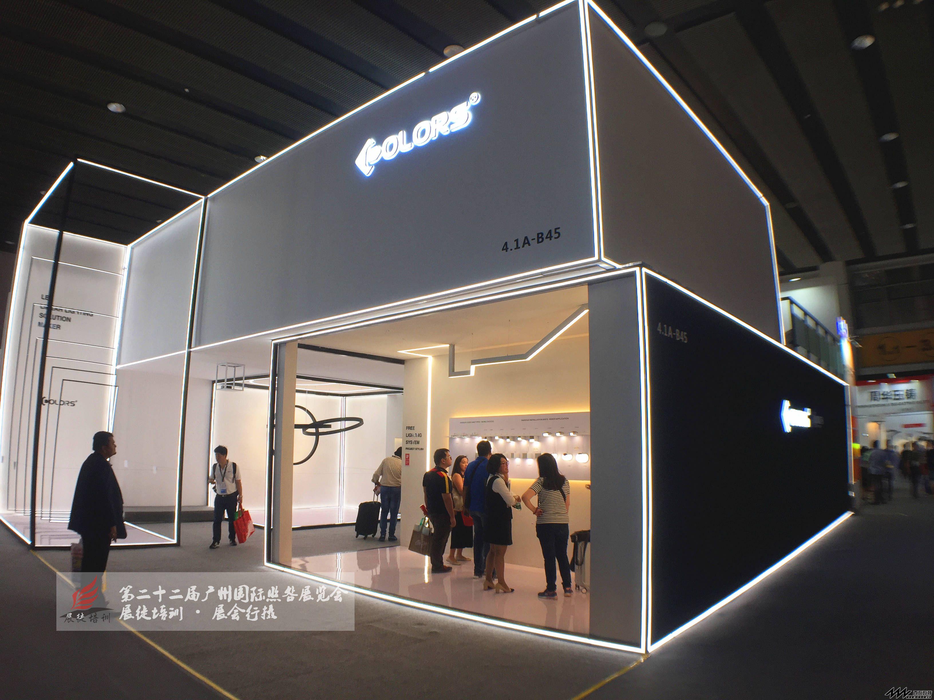 第二十二届广州国际照明展览会-展徒培训·展会行摄 (169).jpg