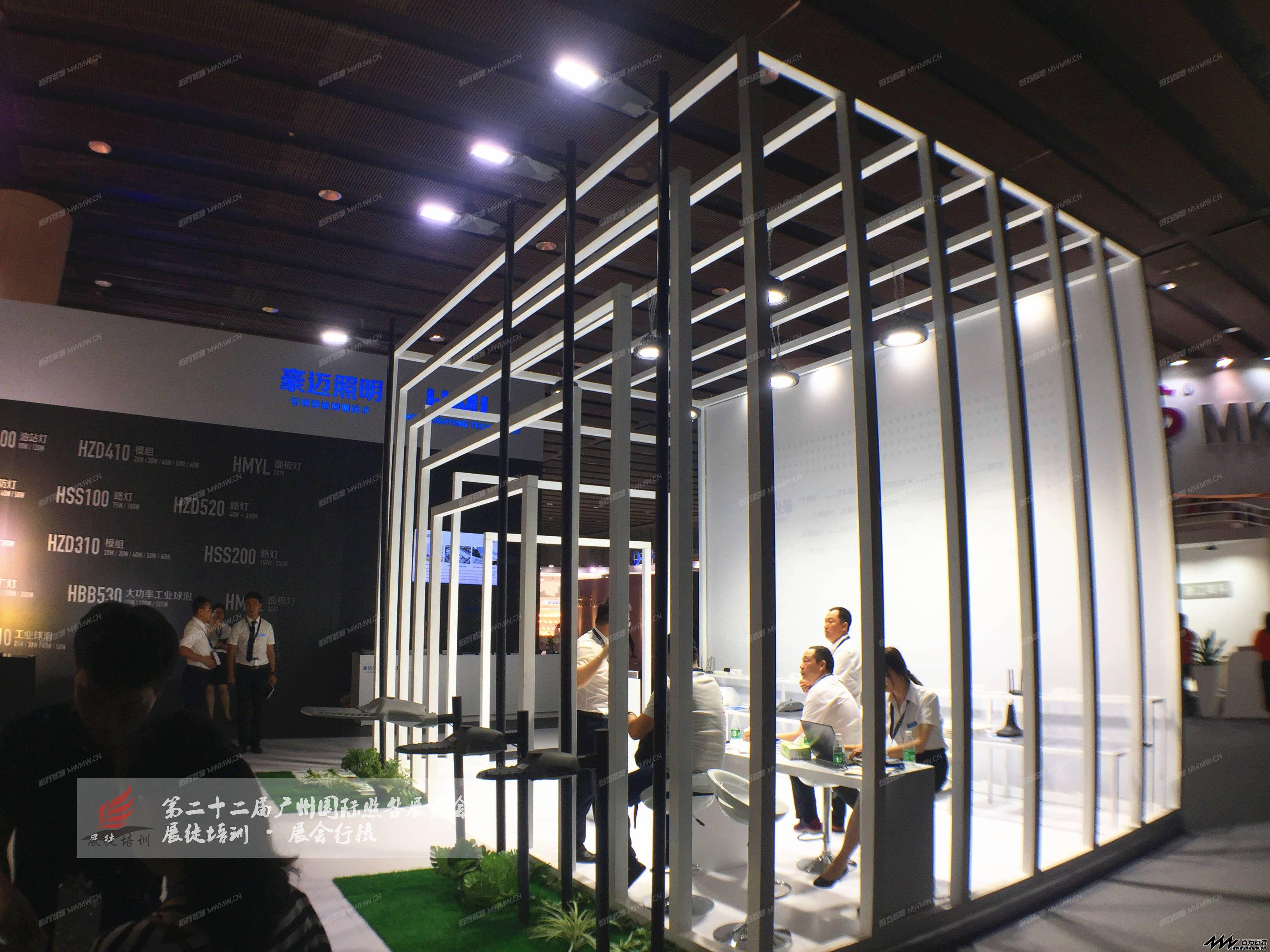 第二十二届广州国际照明展览会-展徒培训·展会行摄 (179).jpg