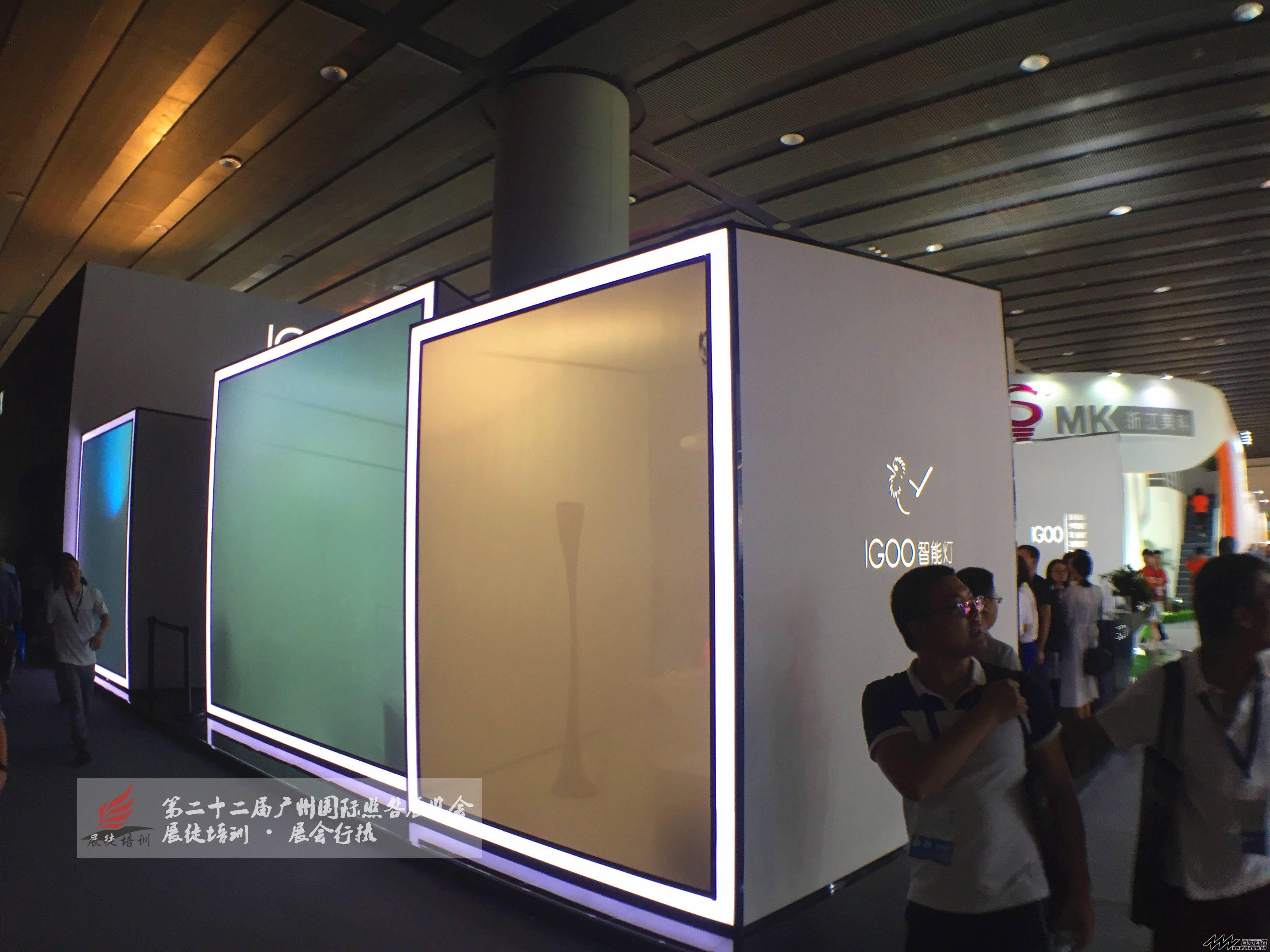 第二十二届广州国际照明展览会-展徒培训·展会行摄 (185).jpg