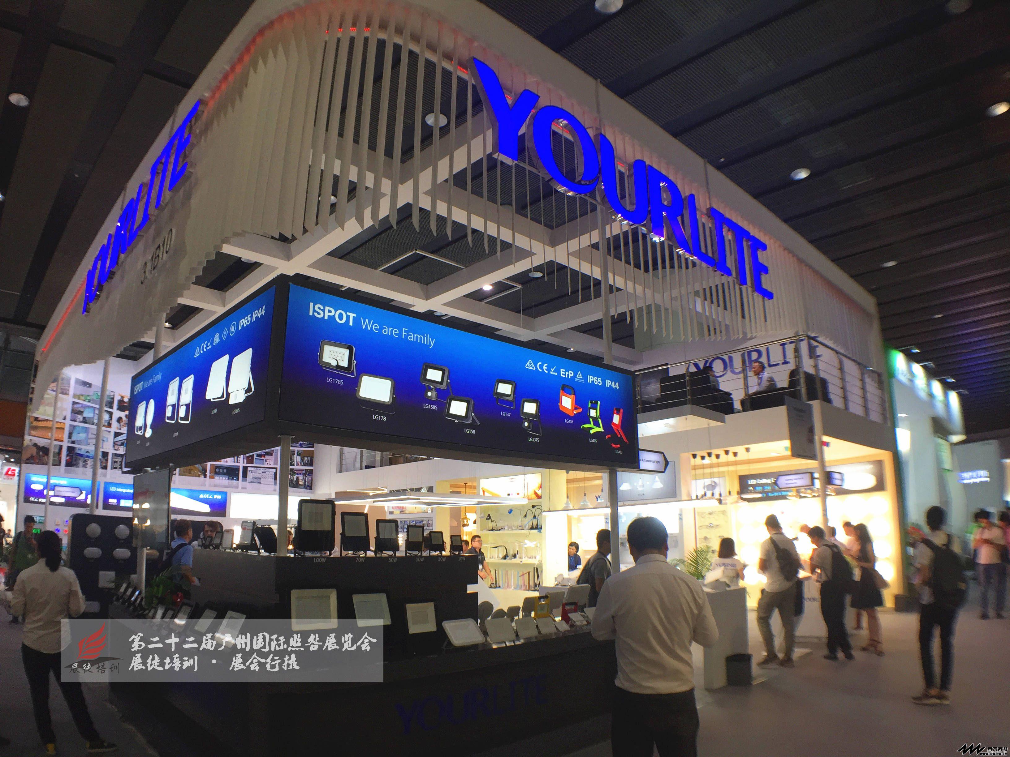 第二十二届广州国际照明展览会-展徒培训·展会行摄 (208).jpg