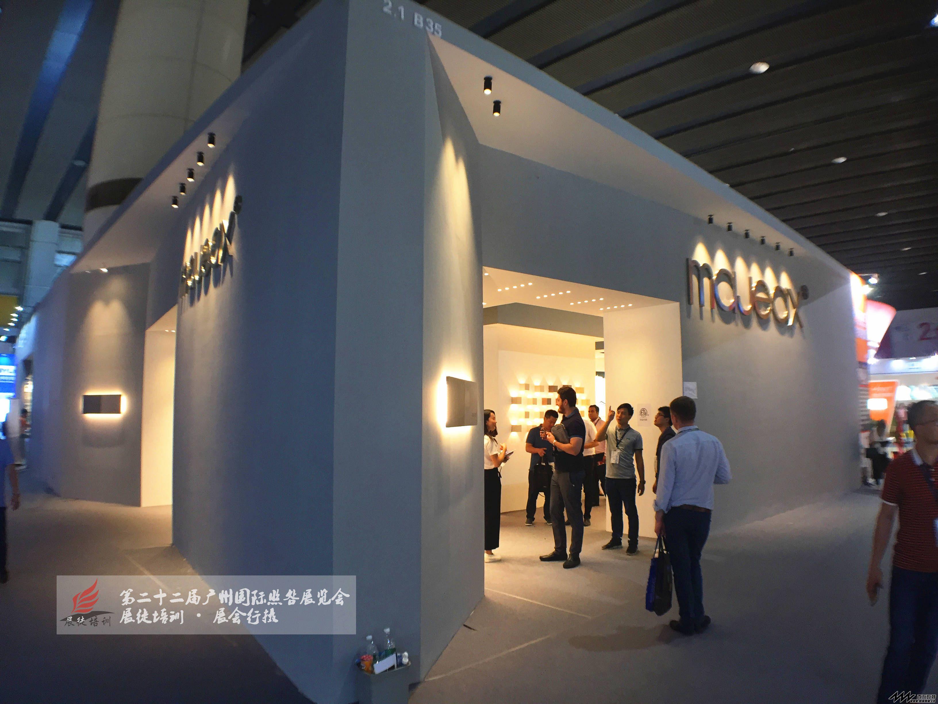 第二十二届广州国际照明展览会-展徒培训·展会行摄 (221).jpg