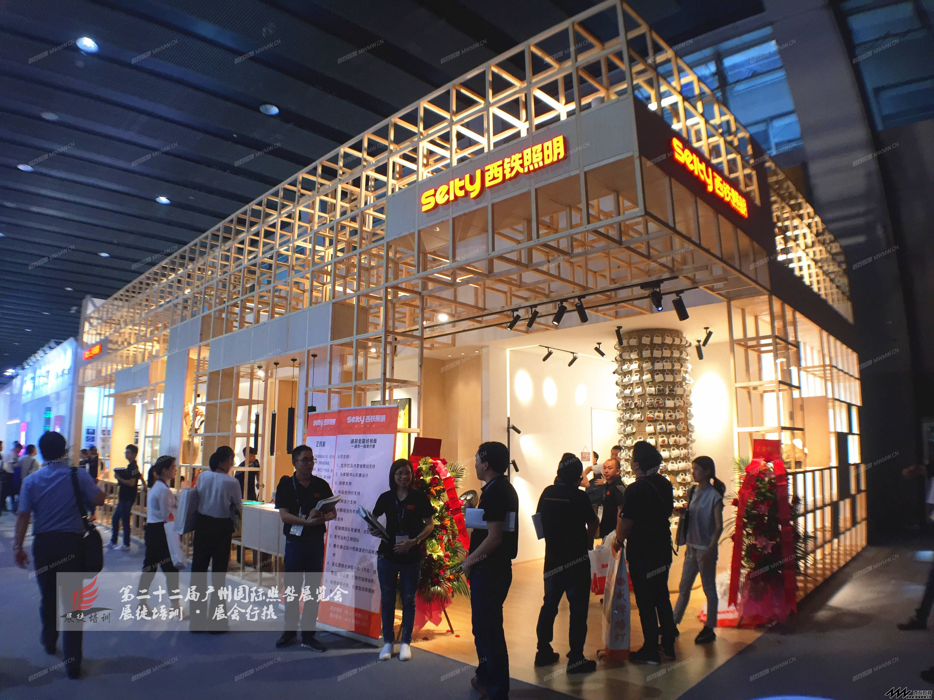 第二十二届广州国际照明展览会-展徒培训·展会行摄 (231).jpg