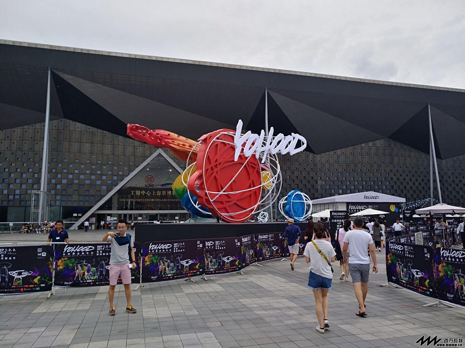 YOHOOD全球潮流嘉年华暨有货潮流新品节 (3).jpg