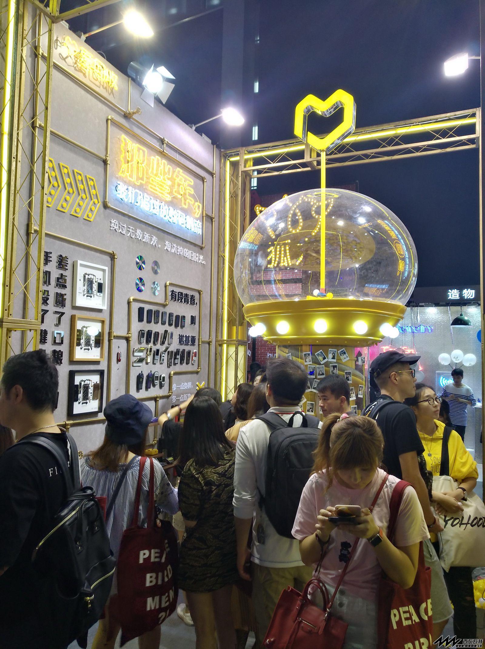 YOHOOD全球潮流嘉年华暨有货潮流新品节 (39).jpg