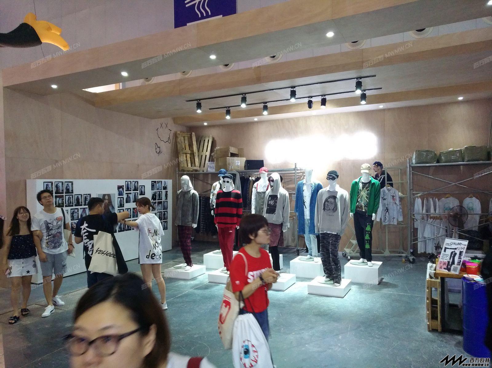 YOHOOD全球潮流嘉年华暨有货潮流新品节 (62).jpg