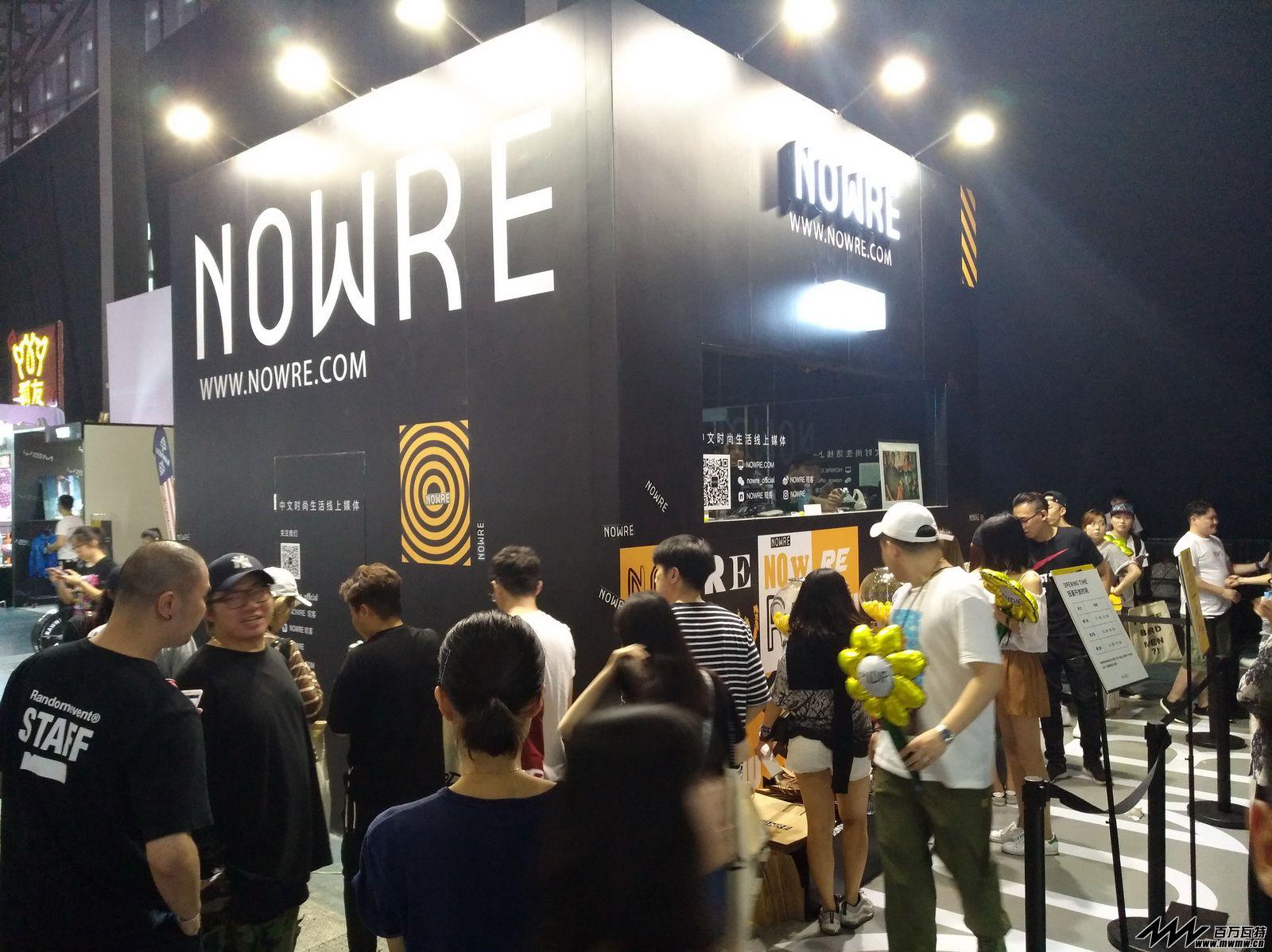 YOHOOD全球潮流嘉年华暨有货潮流新品节 (155).jpg