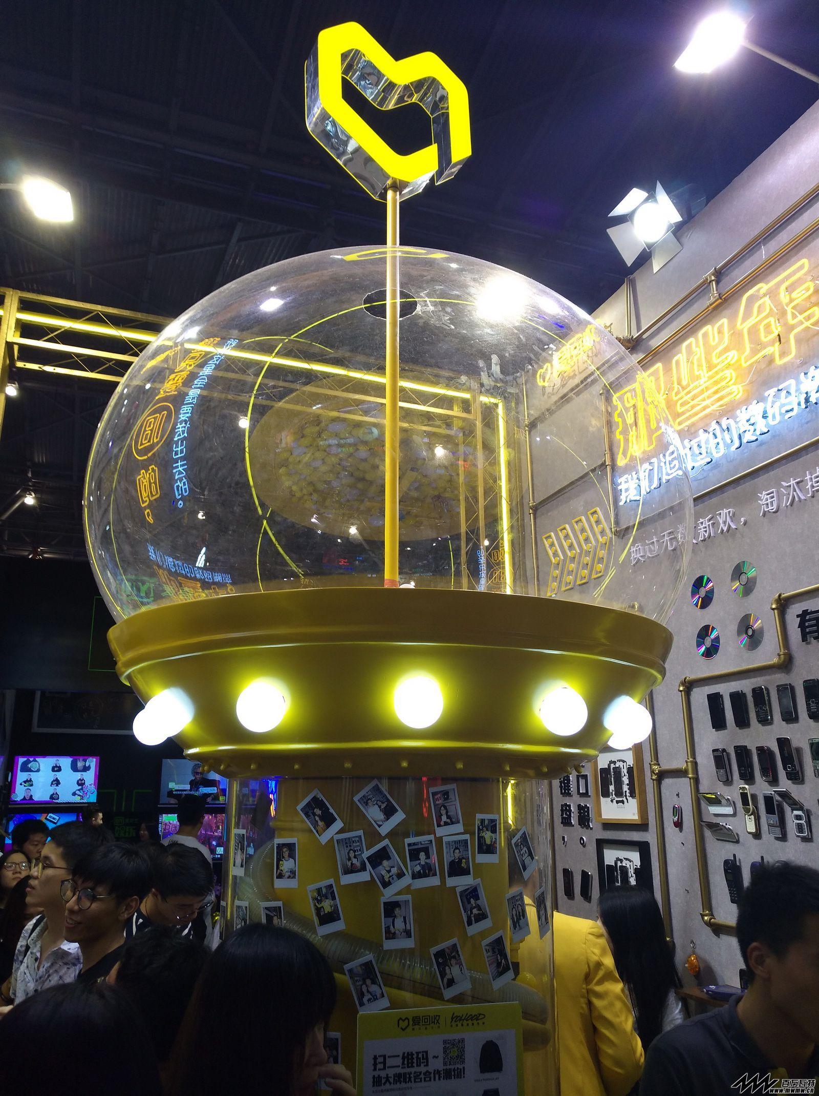 YOHOOD全球潮流嘉年华暨有货潮流新品节 (162).jpg
