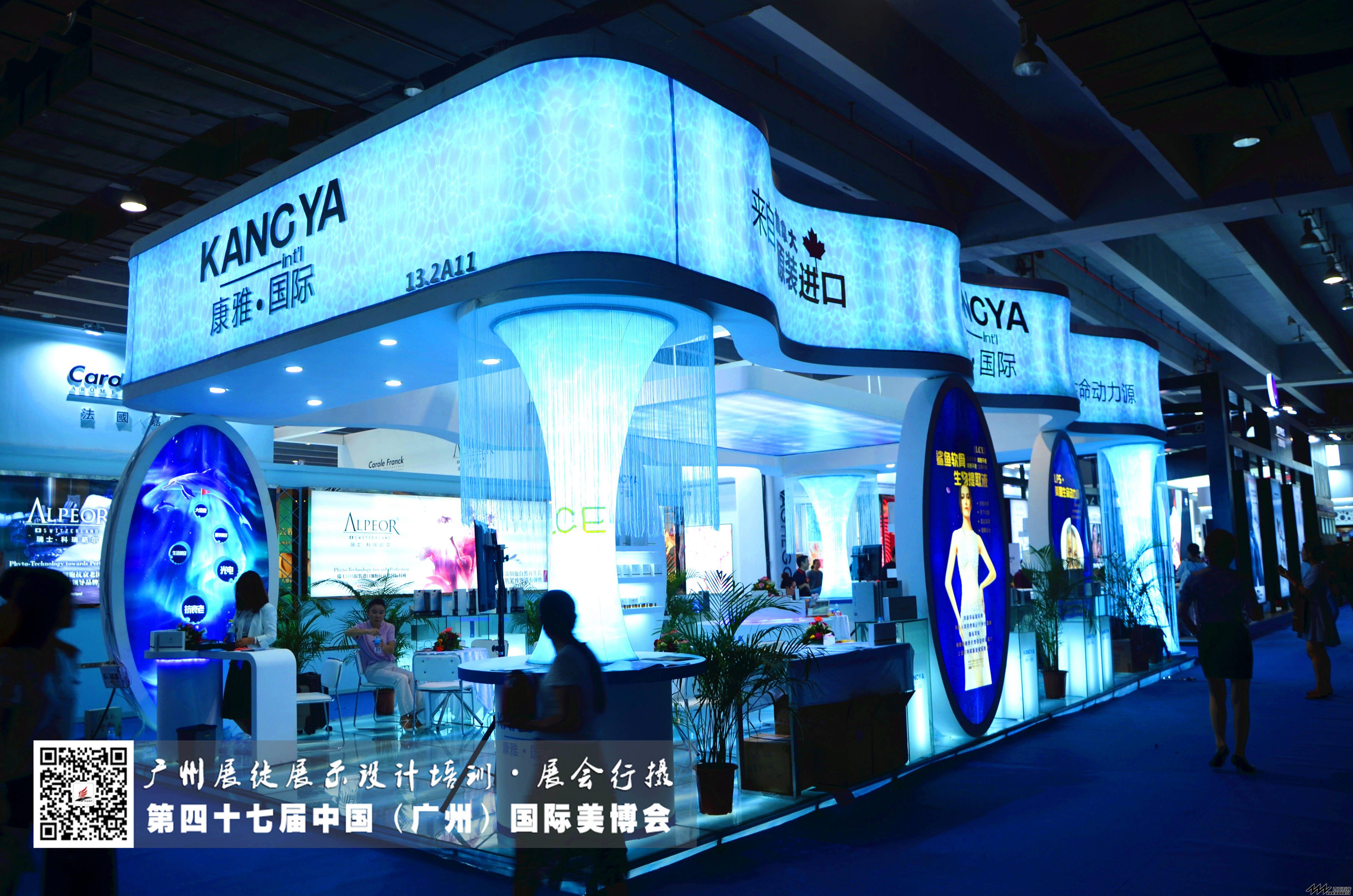 第47届广州美博会现场行摄·广州展徒展示设计培训 (23).jpg