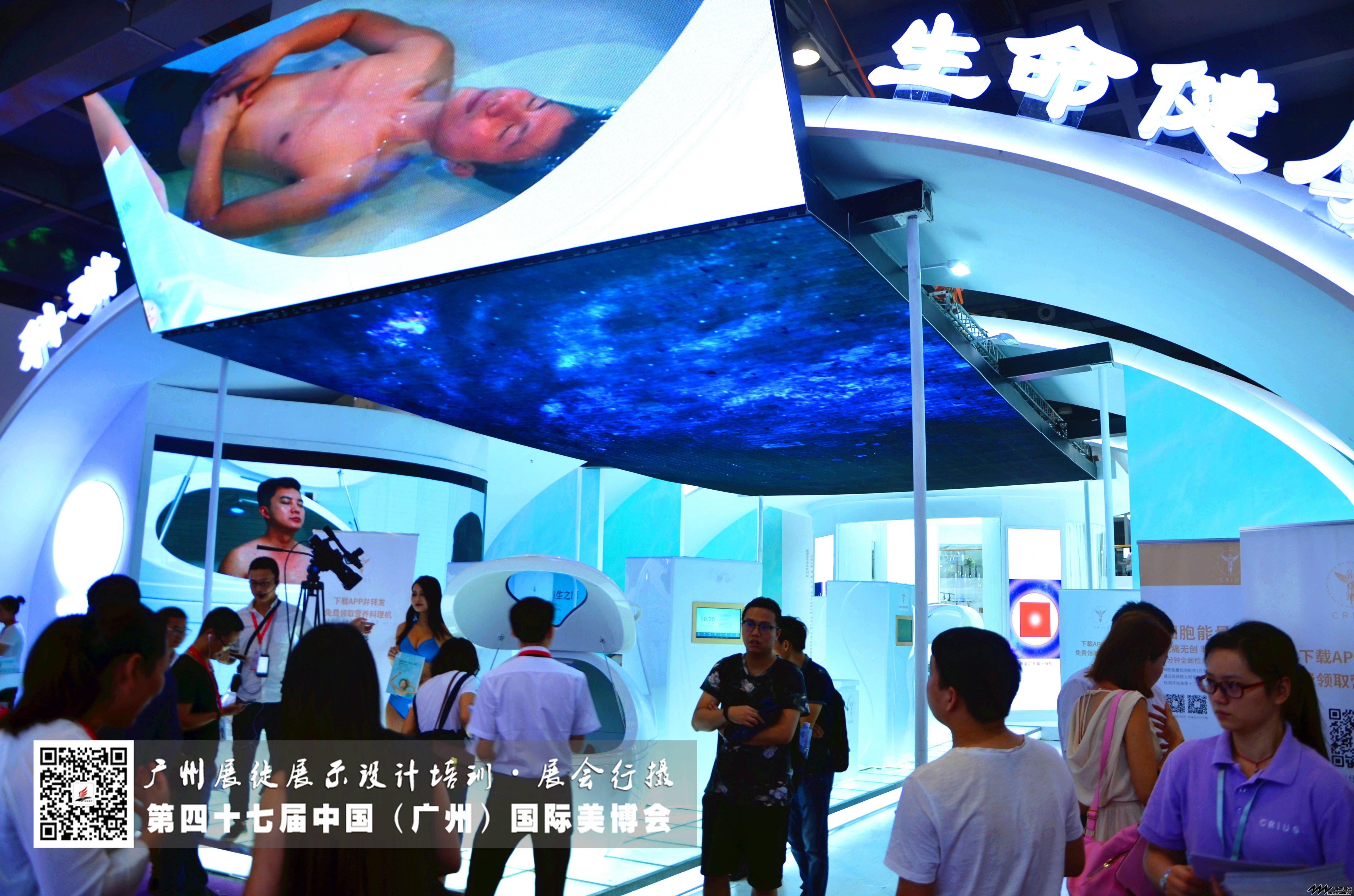 第47届广州美博会现场行摄·广州展徒展示设计培训 (28).jpg