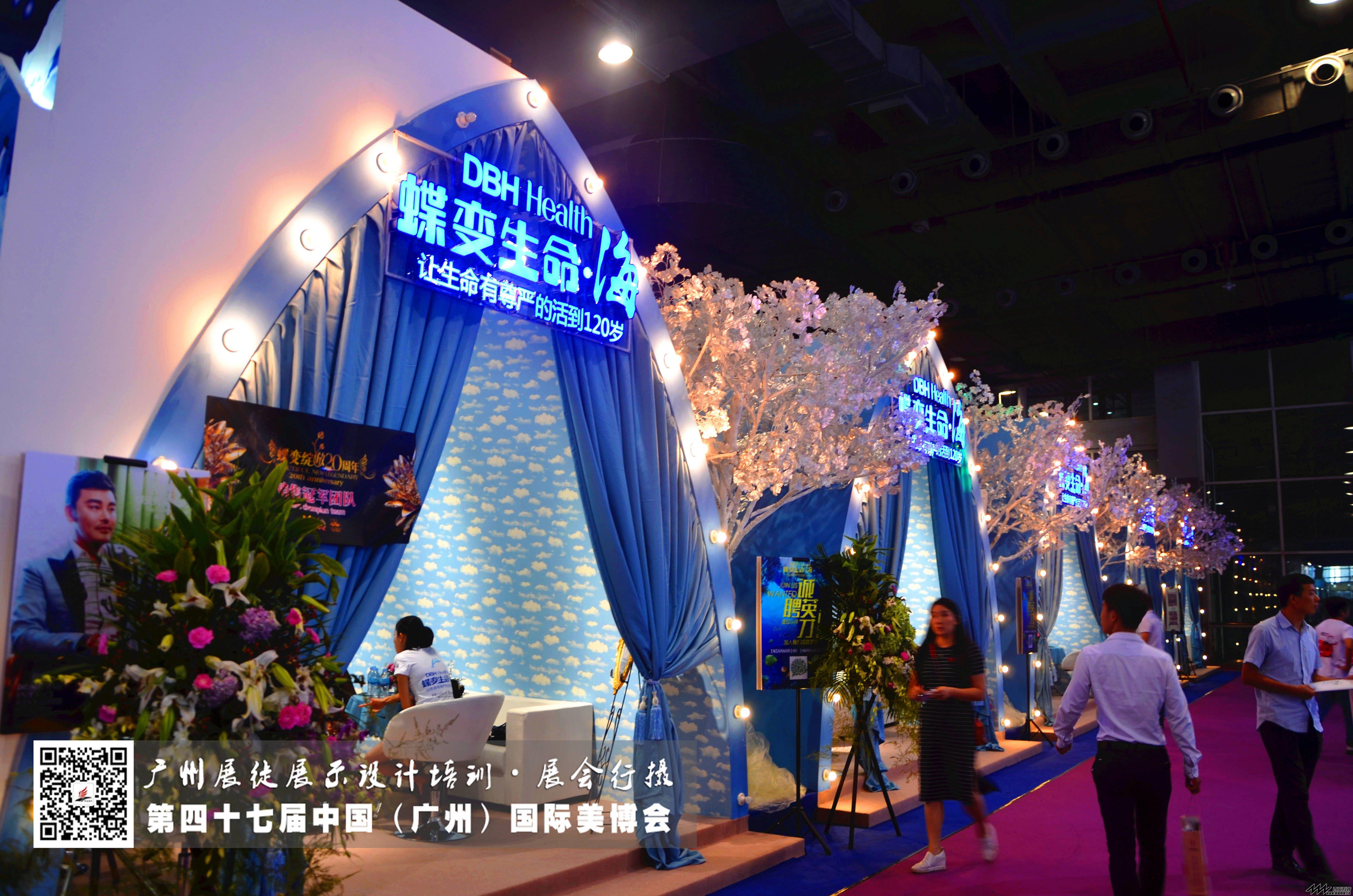 第47届广州美博会现场行摄·广州展徒展示设计培训 (36).jpg