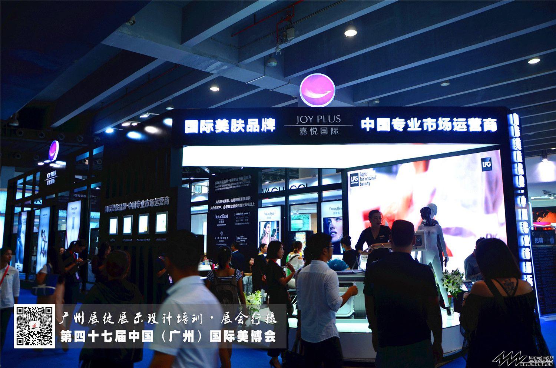 第47届广州美博会现场行摄·广州展徒展示设计培训 (2).jpg