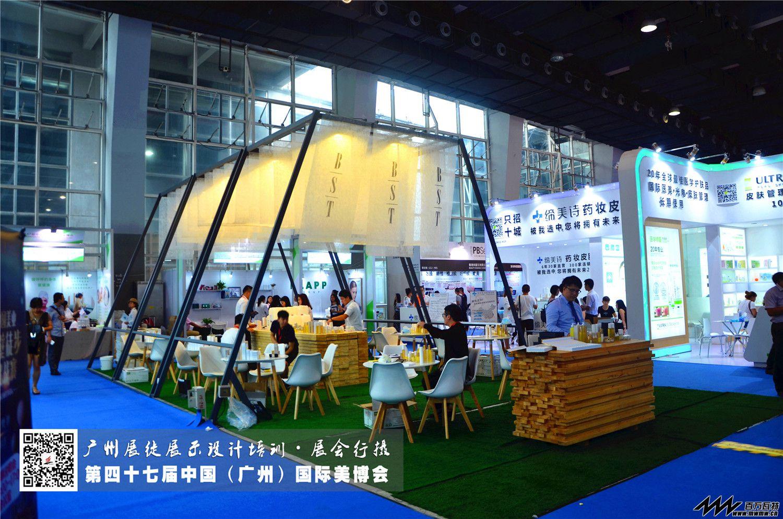 第47届广州美博会现场行摄·广州展徒展示设计培训 (18).jpg