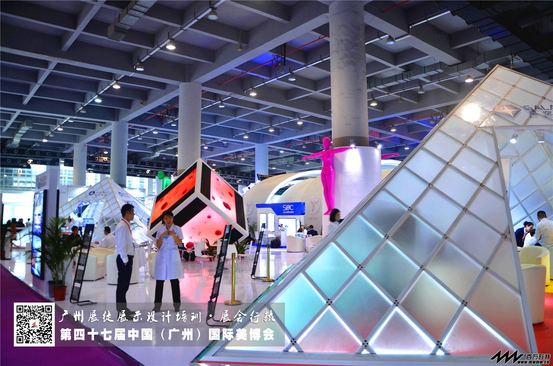 第47届广州美博会现场行摄·广州展徒展示设计培训 (30).jpg