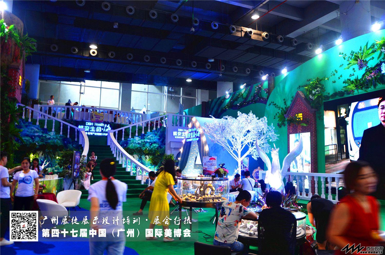 第47届广州美博会现场行摄·广州展徒展示设计培训 (34).jpg
