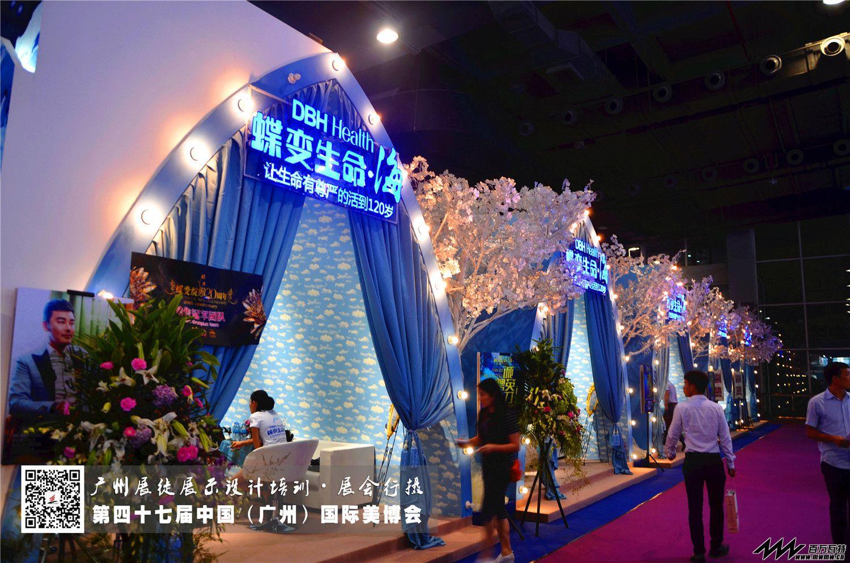 第47届广州美博会现场行摄·广州展徒展示设计培训 (37).jpg