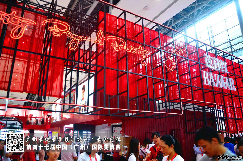 第47届广州美博会现场行摄·广州展徒展示设计培训 (61).jpg