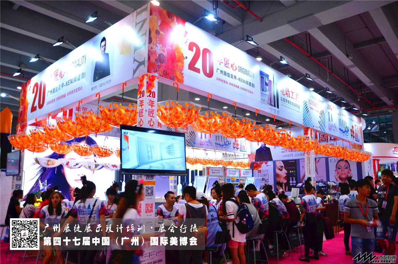 第47届广州美博会现场行摄·广州展徒展示设计培训 (75).jpg