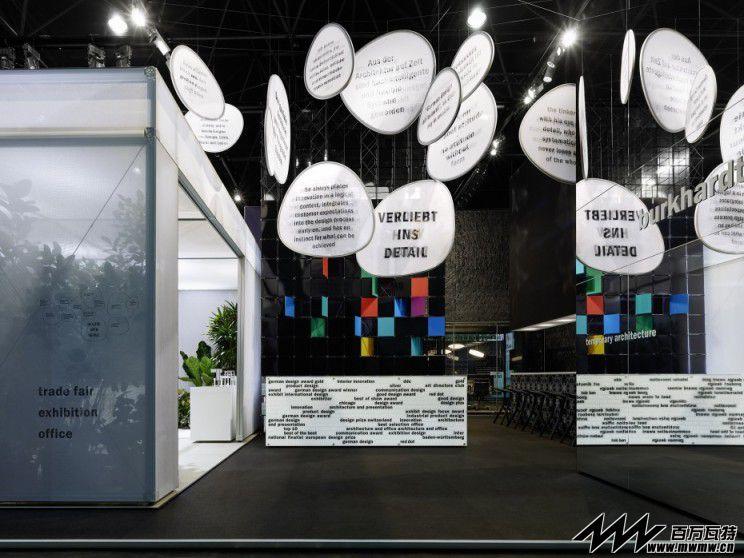 Burkhardt Leitner constructiv exhibition share from 展徒展示设计培训 (15).jpg