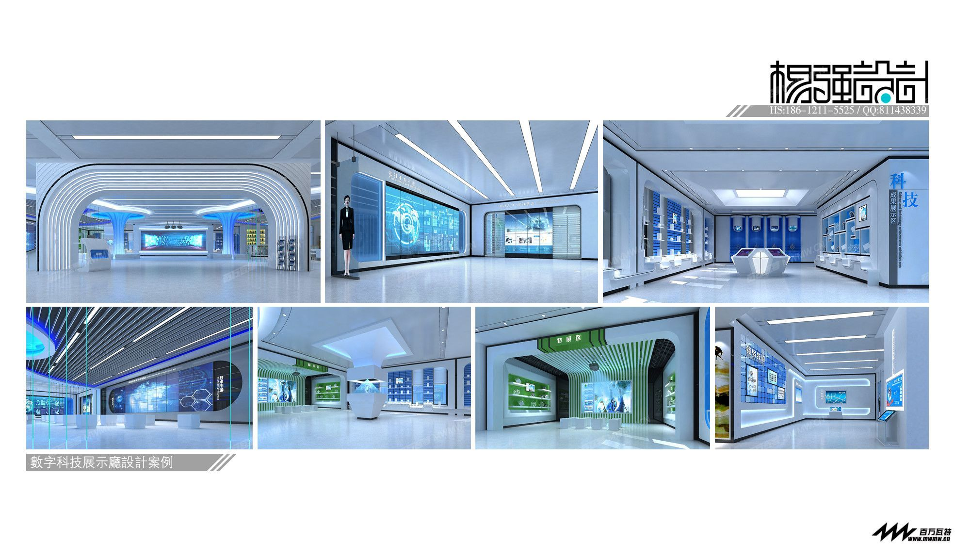 09杨强设计-数字科技展馆.jpg