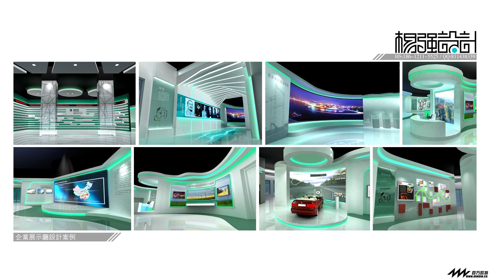 11杨强设计-企业展示厅.jpg