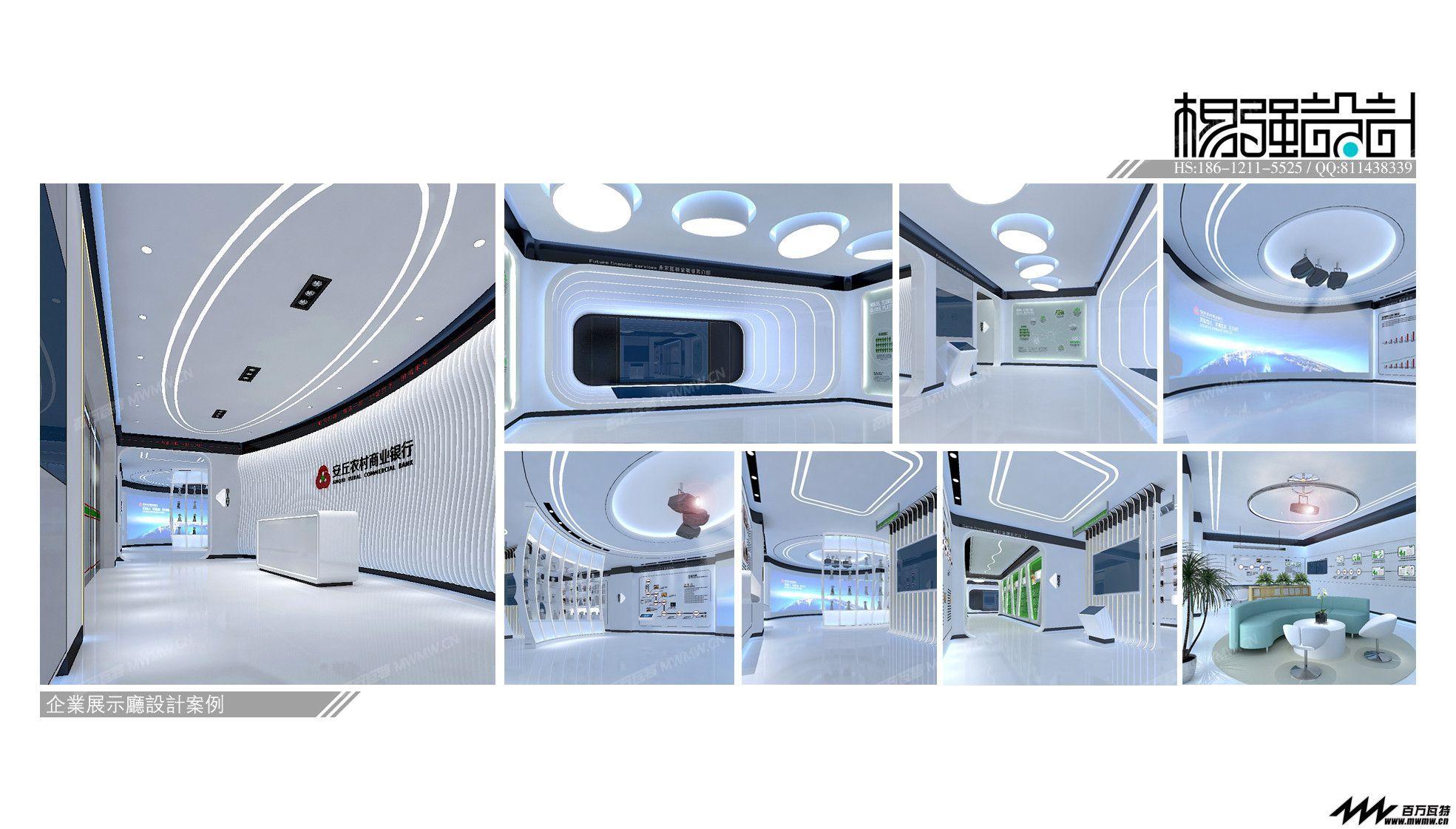 10杨强设计-企业展示厅.jpg