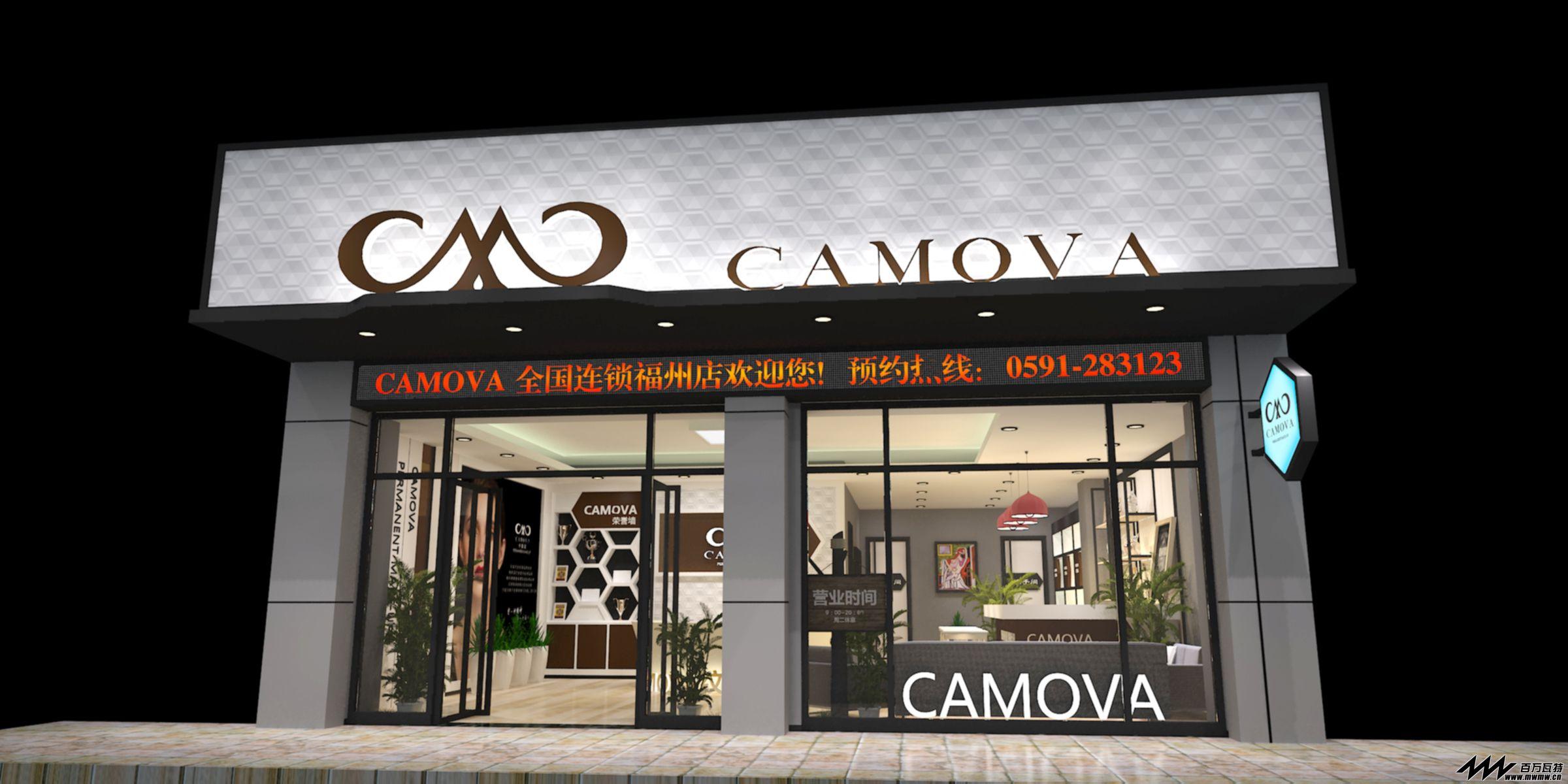 卡莫亚品牌连锁SI设计