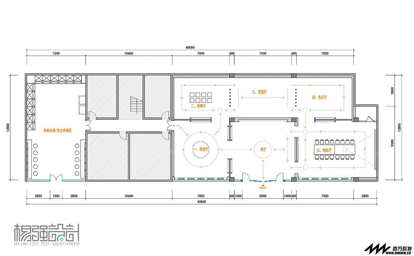 00党建文化展厅-平面图.jpg