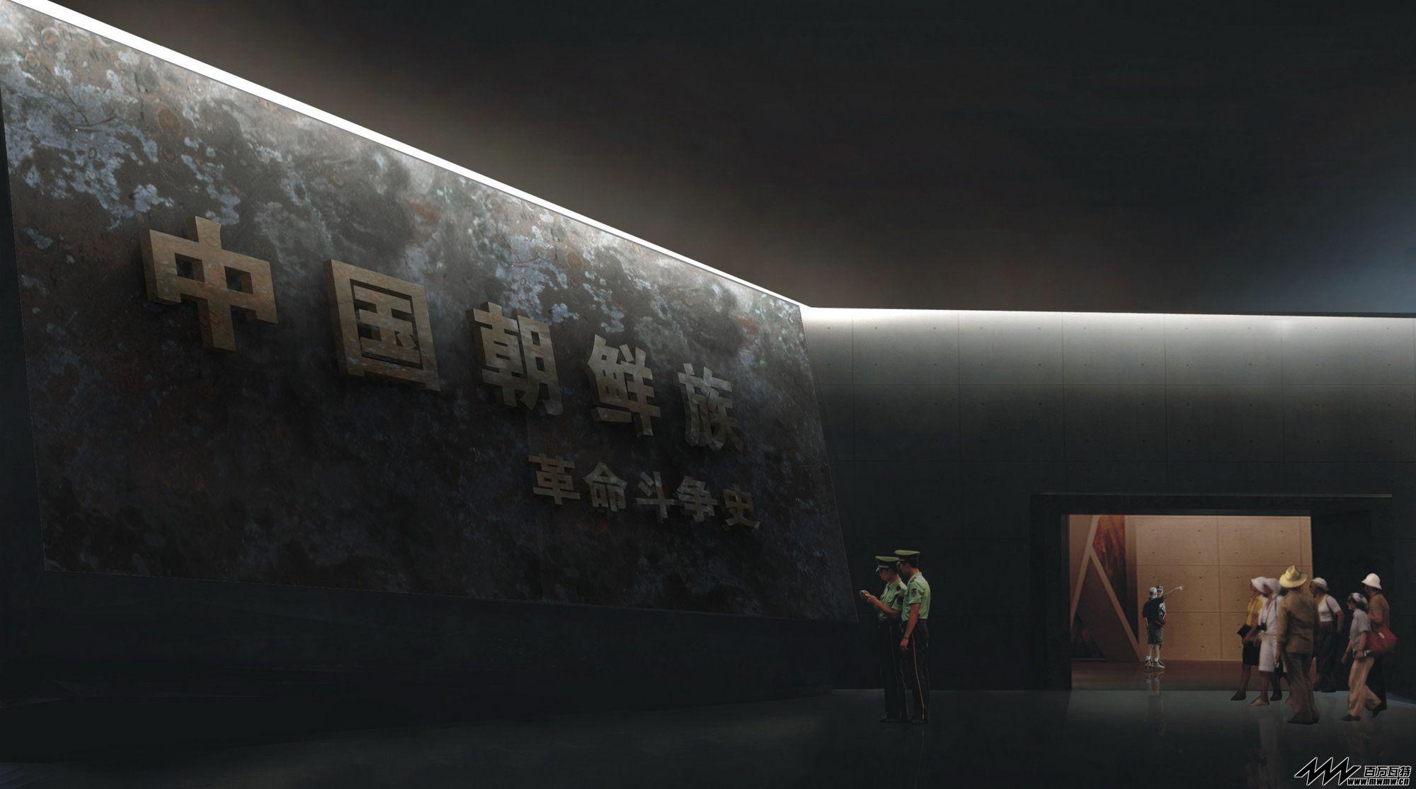 革命斗争史.jpg