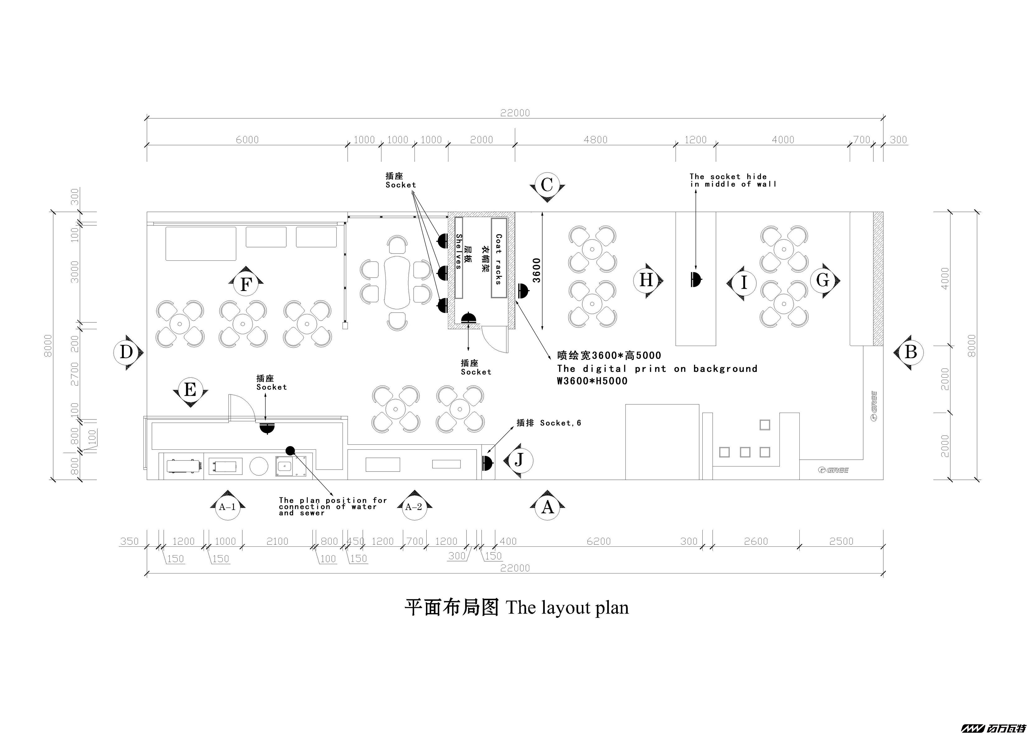 格力施工图-1.jpg