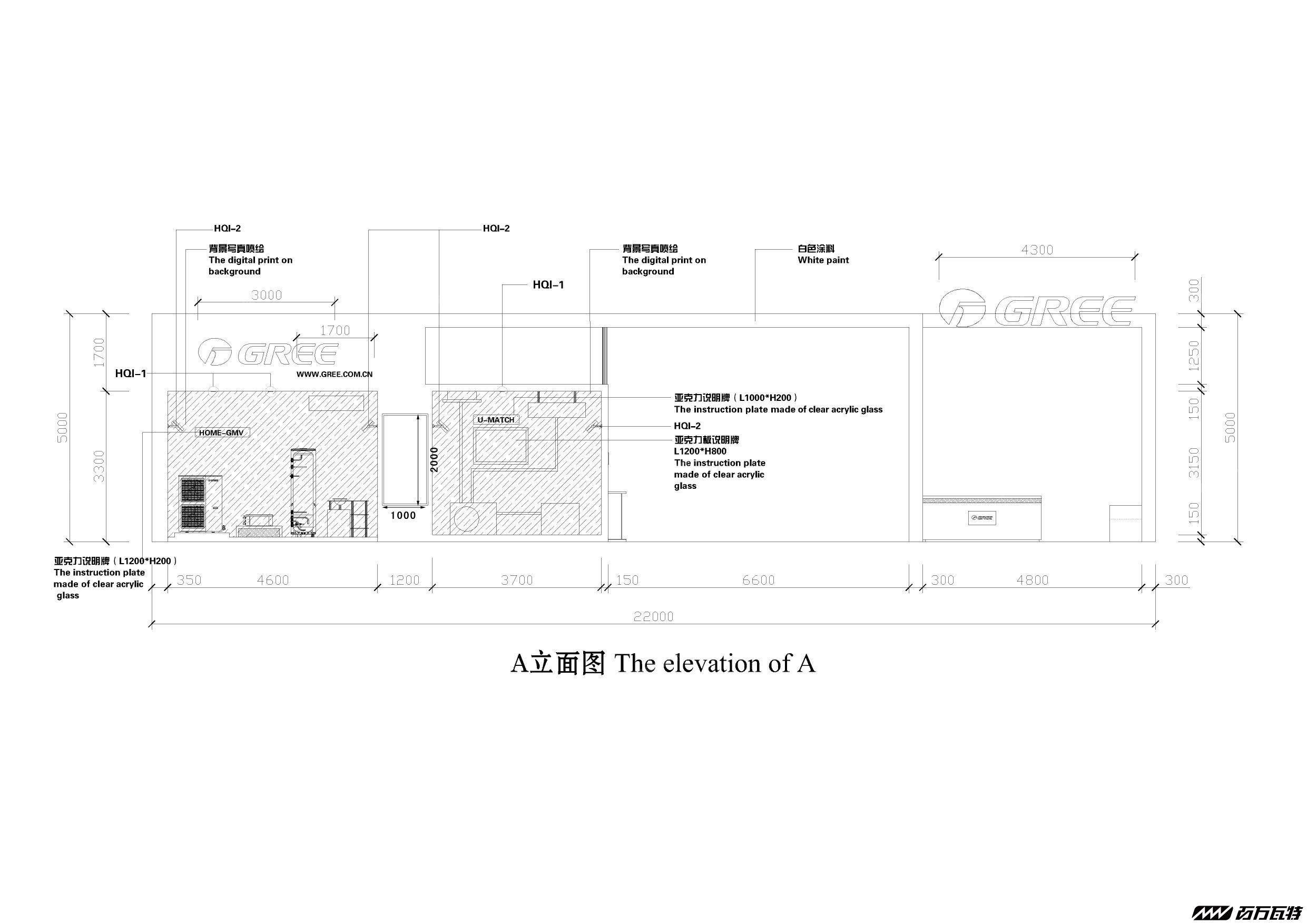 格力施工图-6.jpg