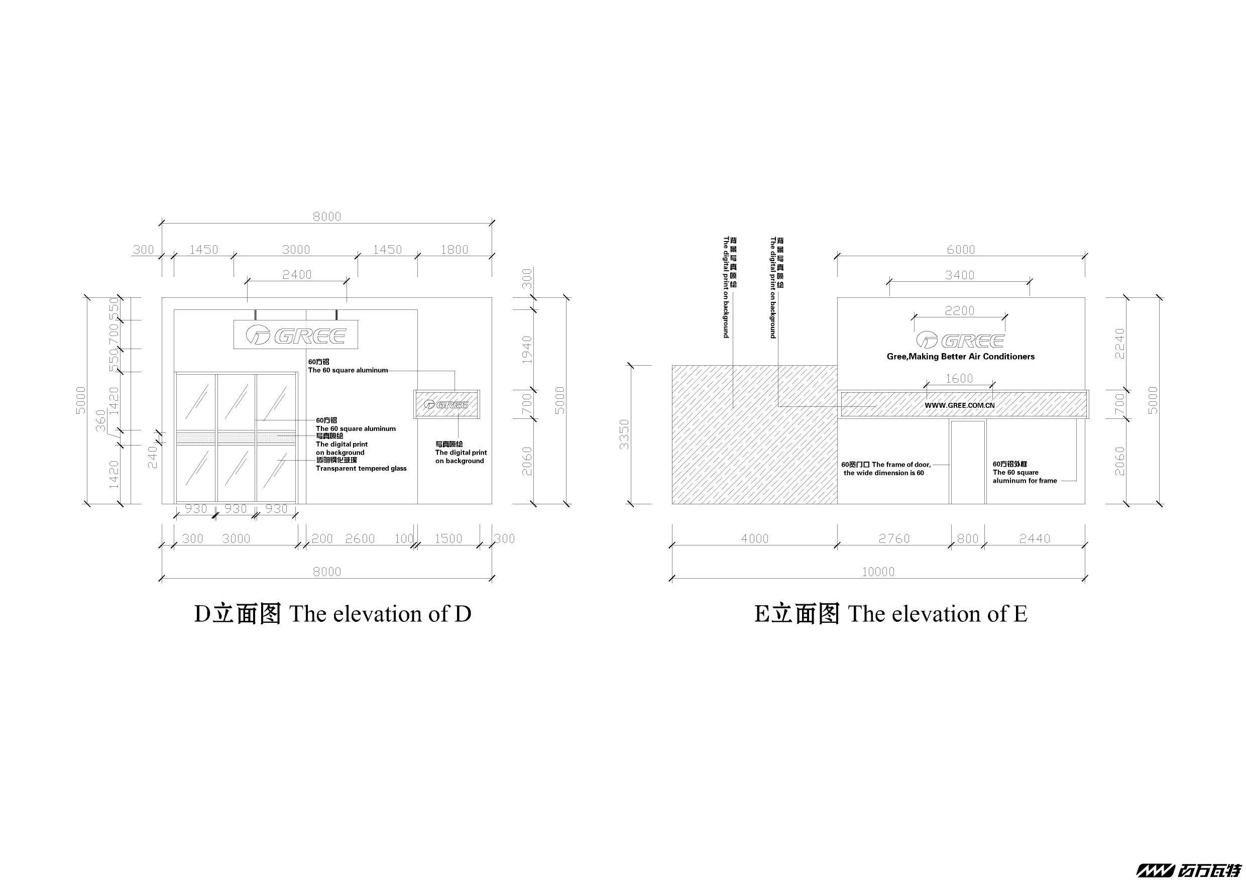 格力施工图-9.jpg