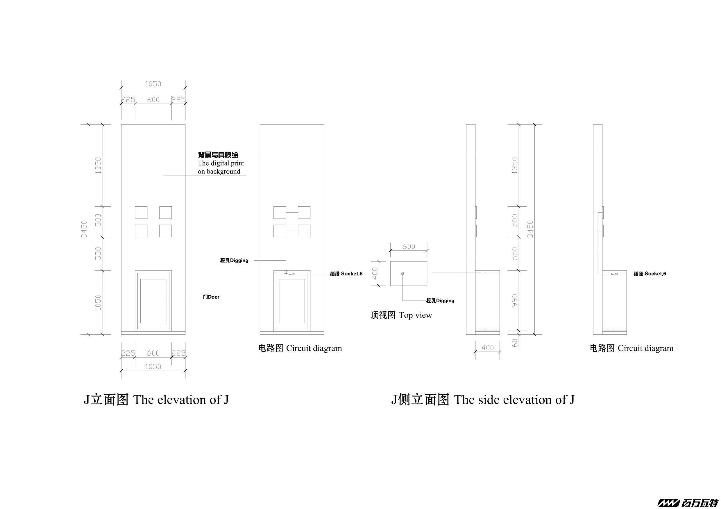 格力施工图-14.jpg