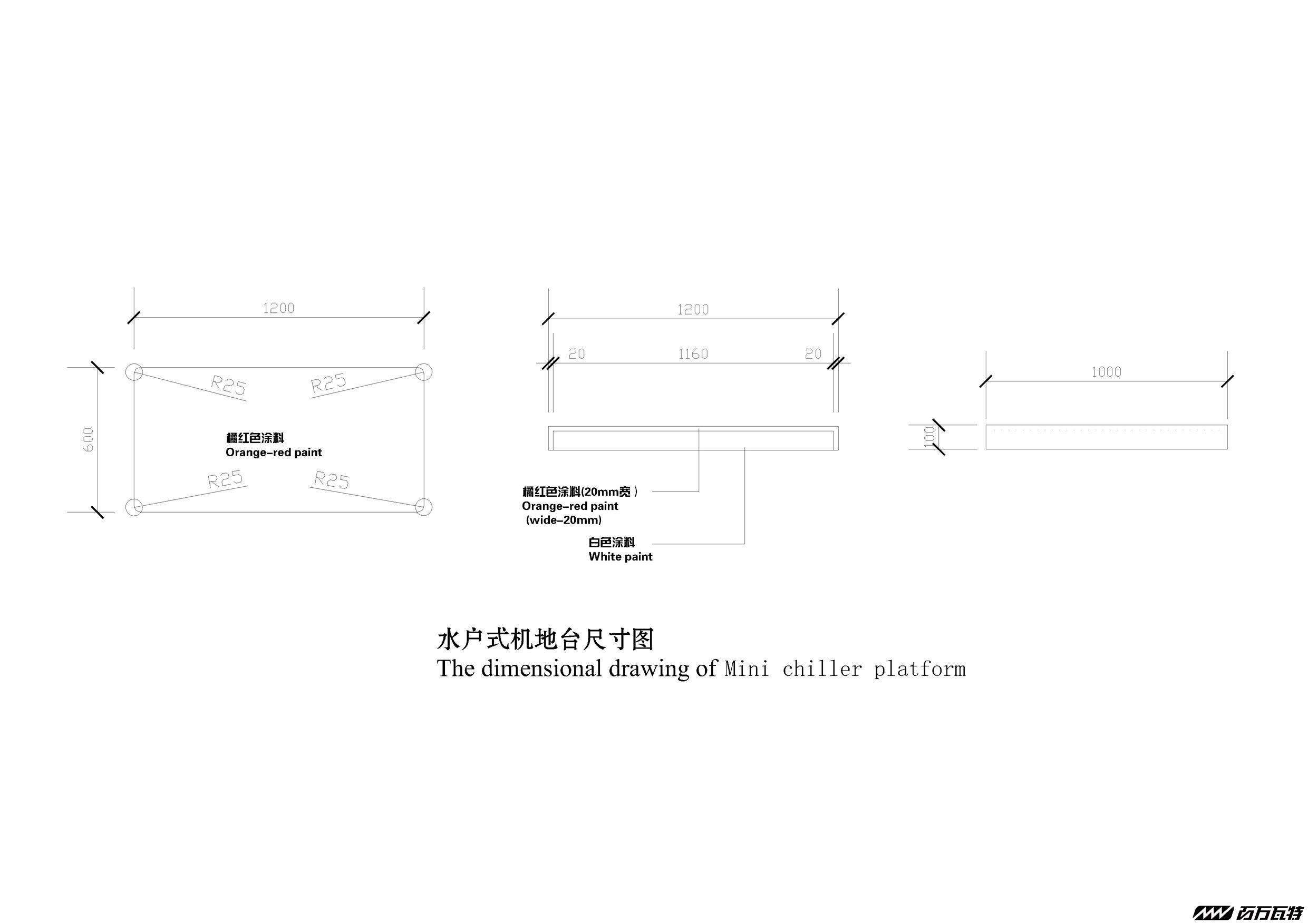 格力施工图-20.jpg