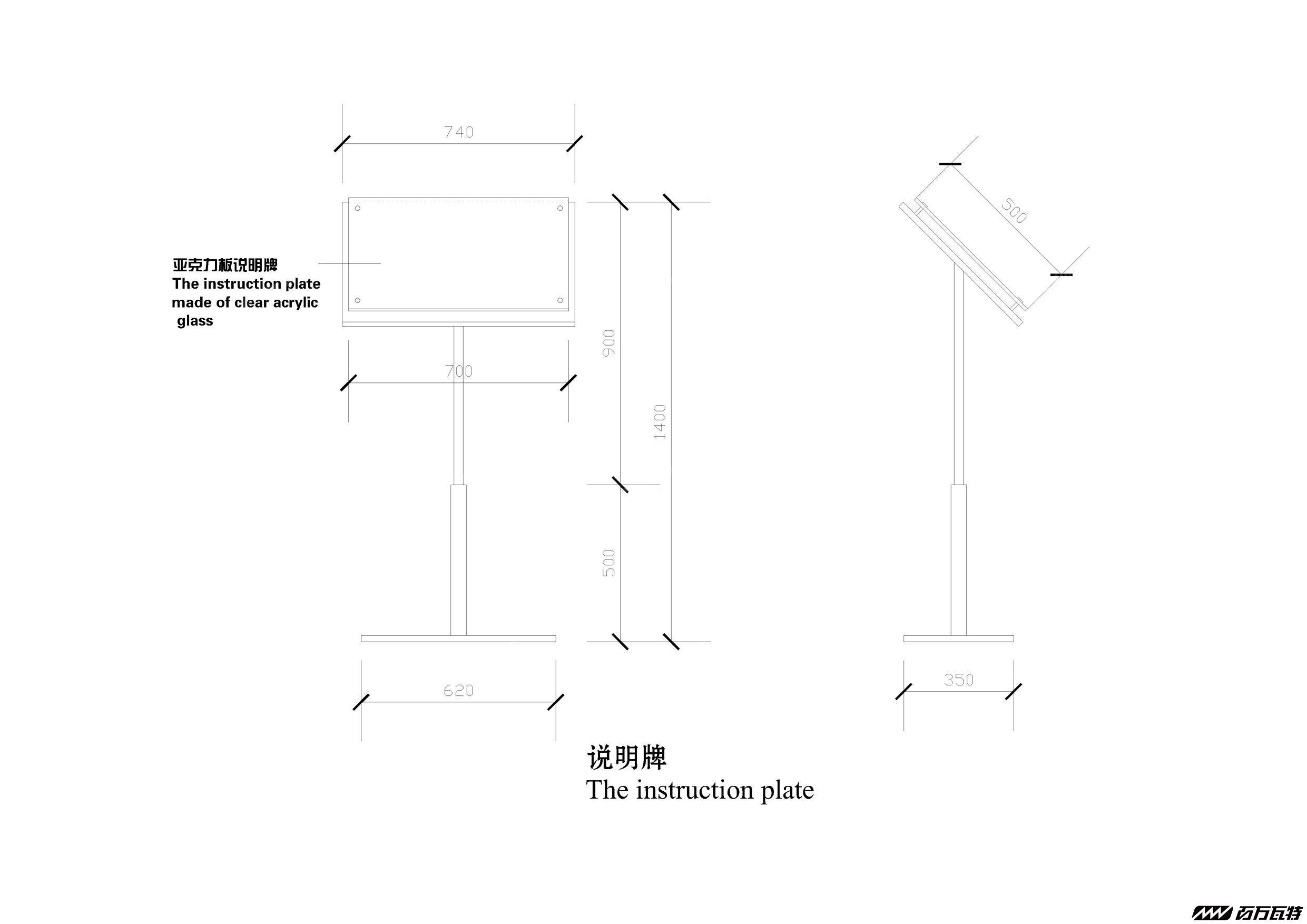 格力施工图-21.jpg