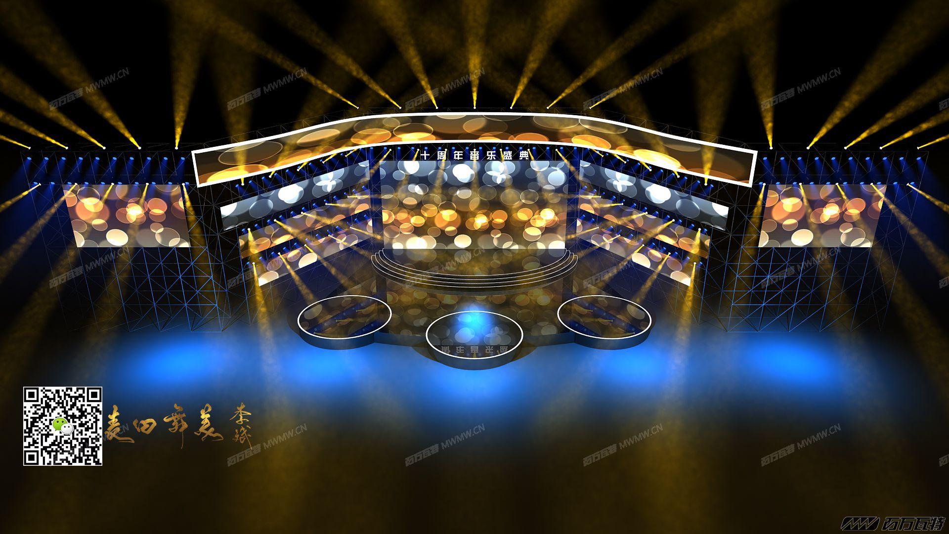 周年庆舞美设计 周年庆舞台设计 舞美效果图 舞台效果图 舞美设计图 舞台设计图 演唱会舞台设计 演唱会舞美 ...