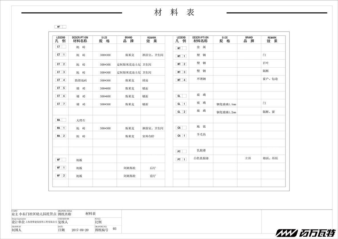 早教中心-04.jpg
