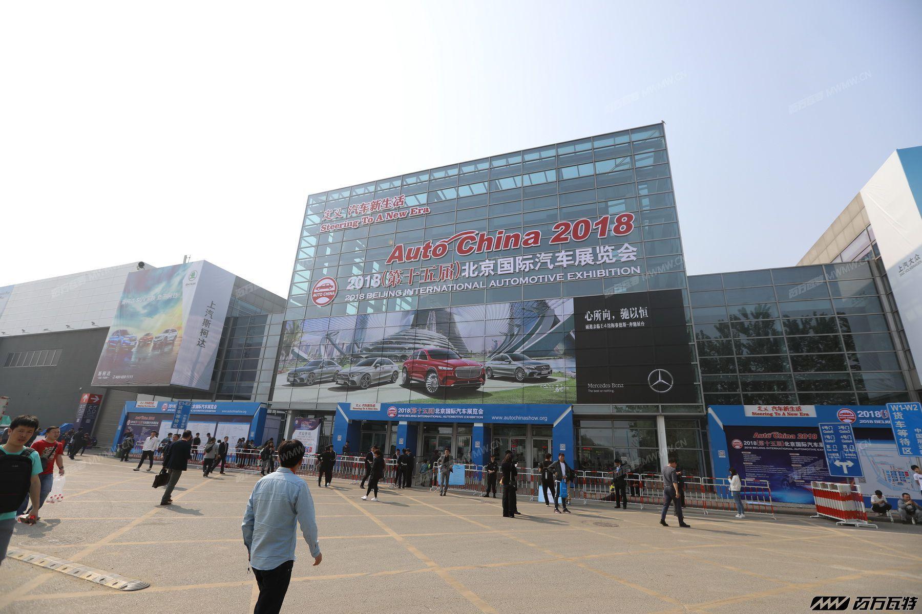 2018北京车展-百万瓦特 (1).JPG