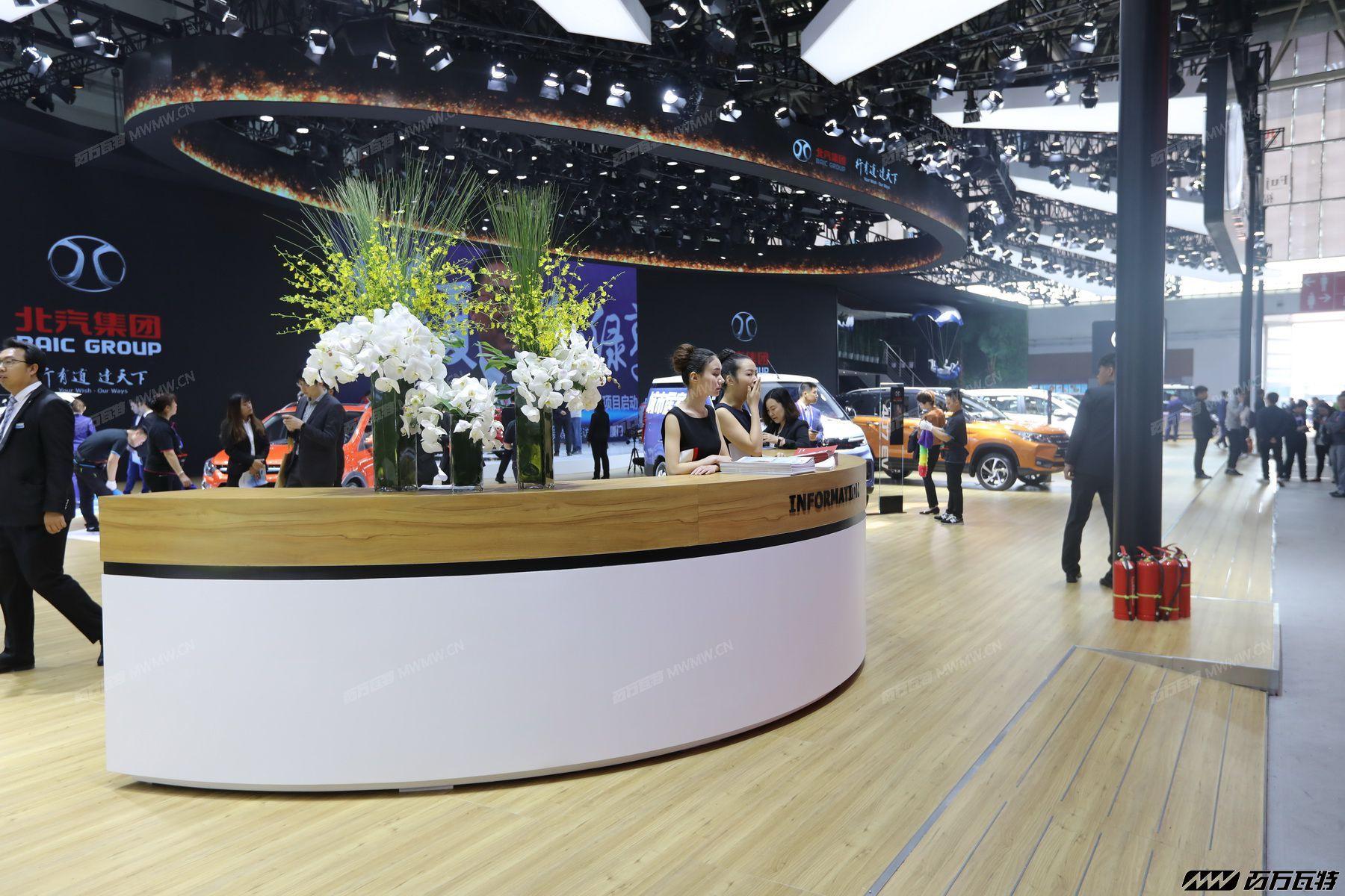 2018北京车展前台集锦 (2).JPG