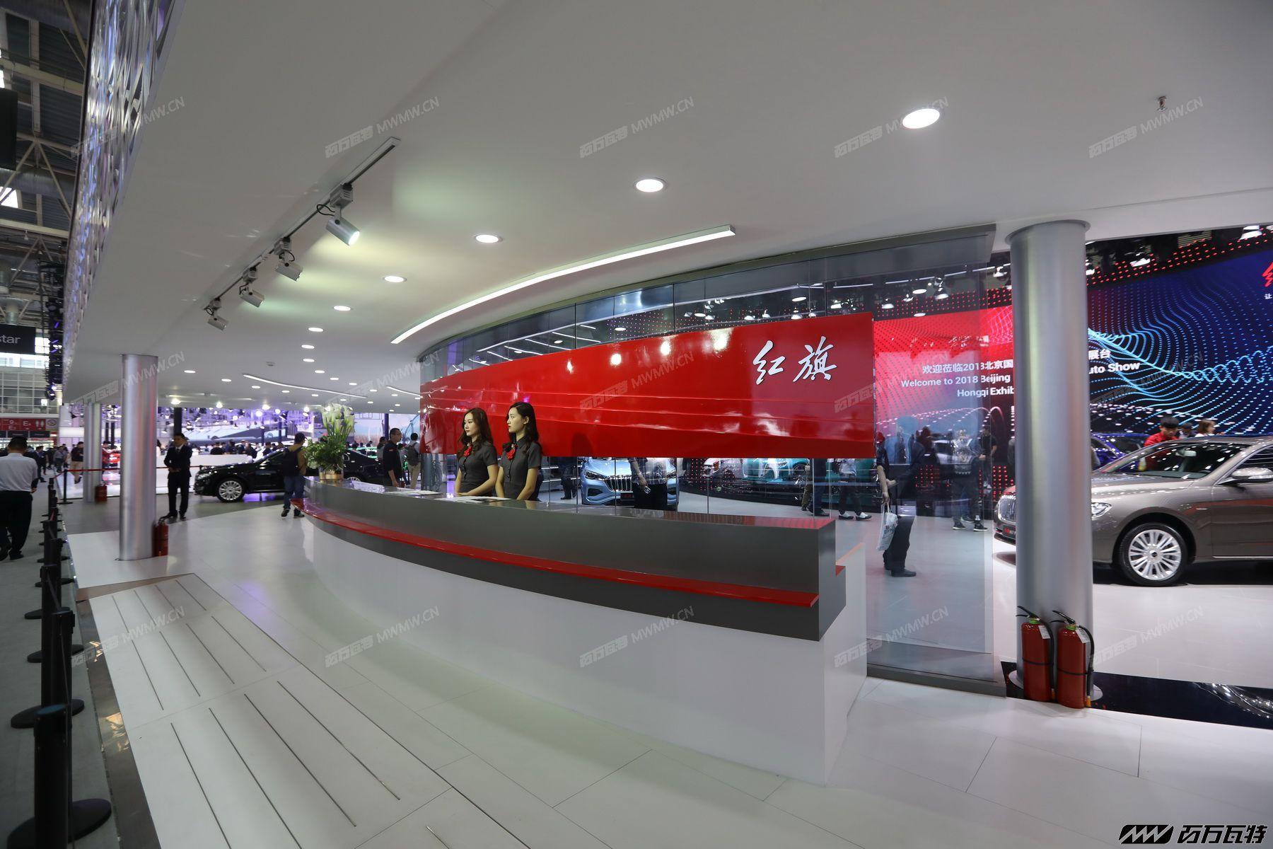 2018北京车展前台集锦 (4).JPG