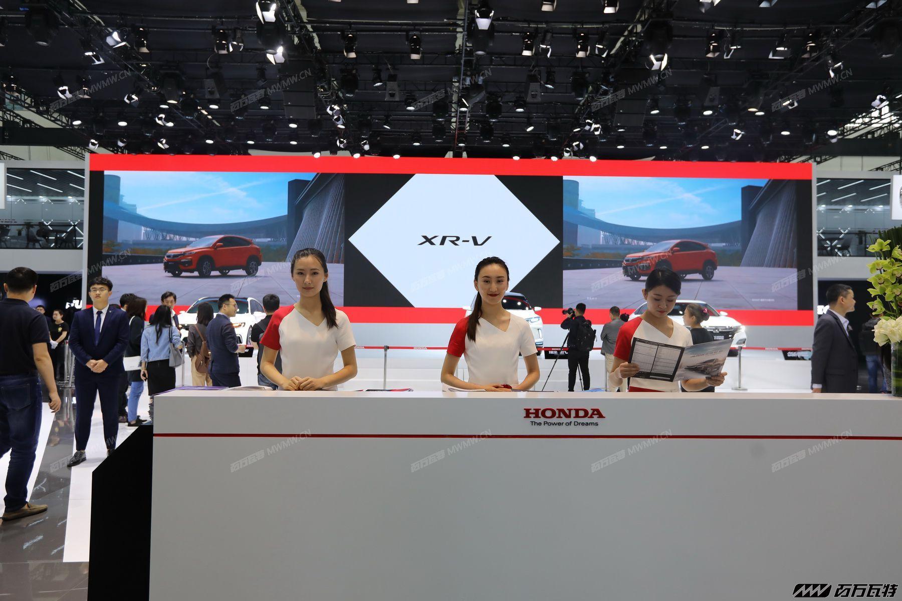 2018北京车展前台集锦 (11).JPG